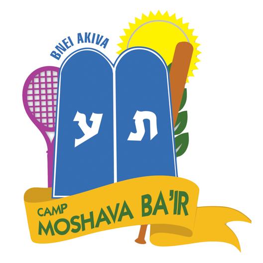 Moshava Ba'ir  NJ