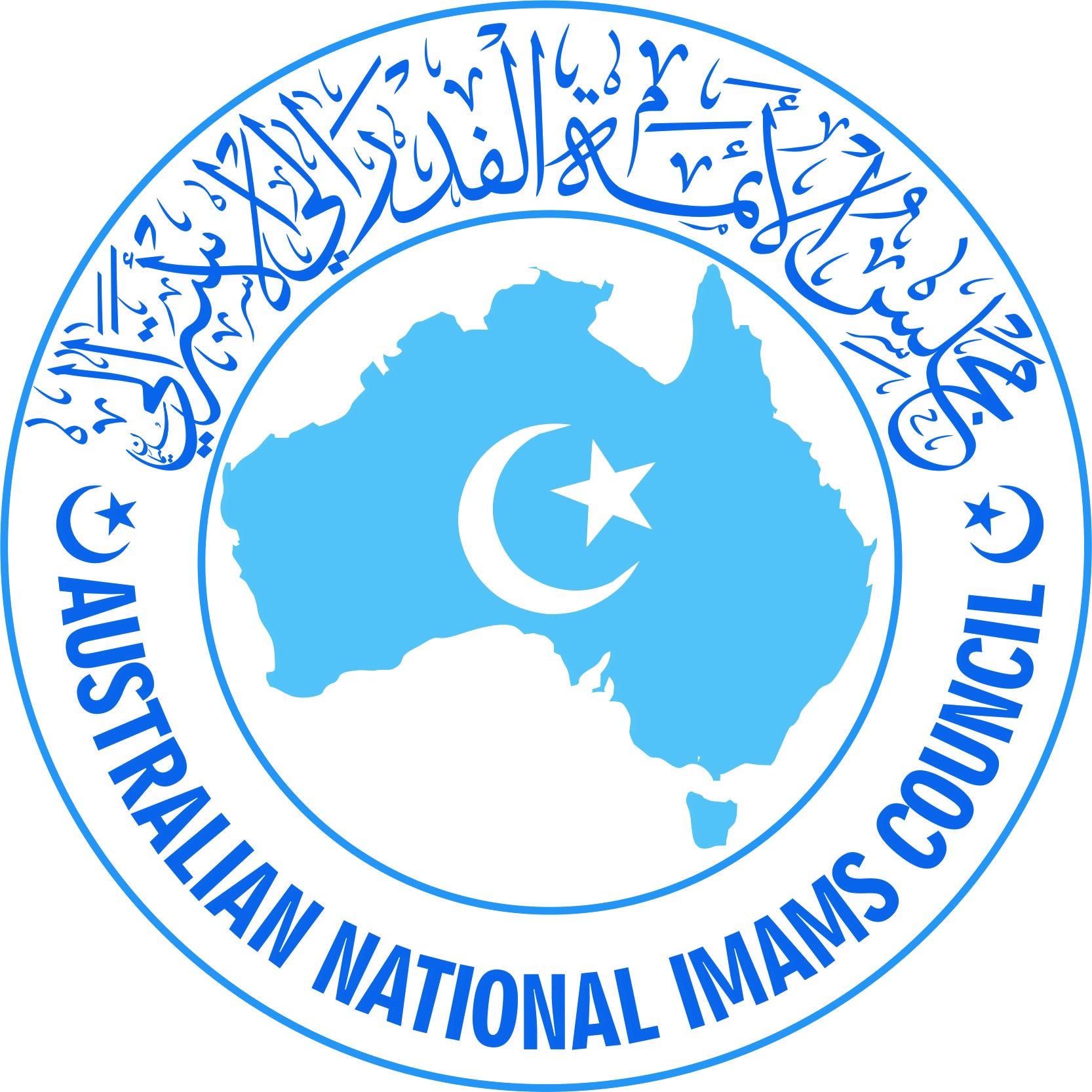 ANIC Logo.jpg