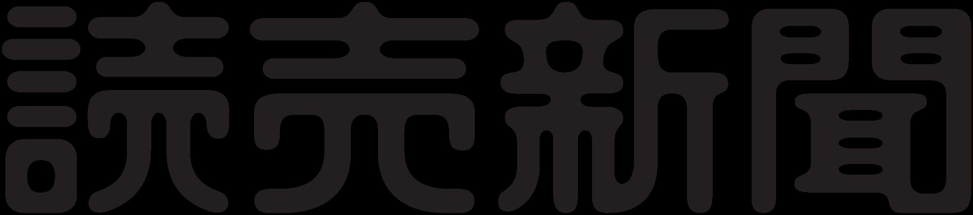 Yomiuri.png