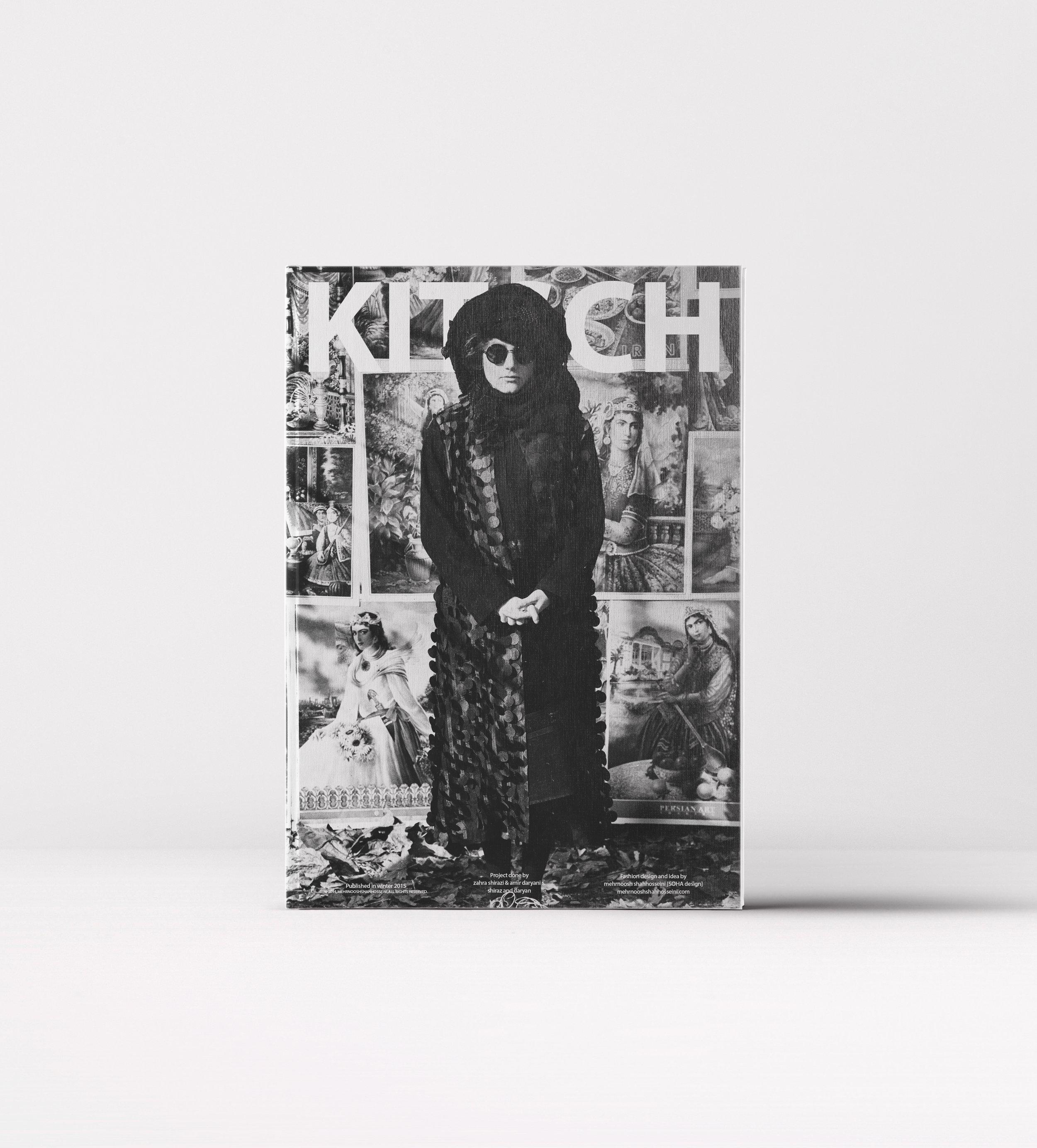 KITSCH - 2014