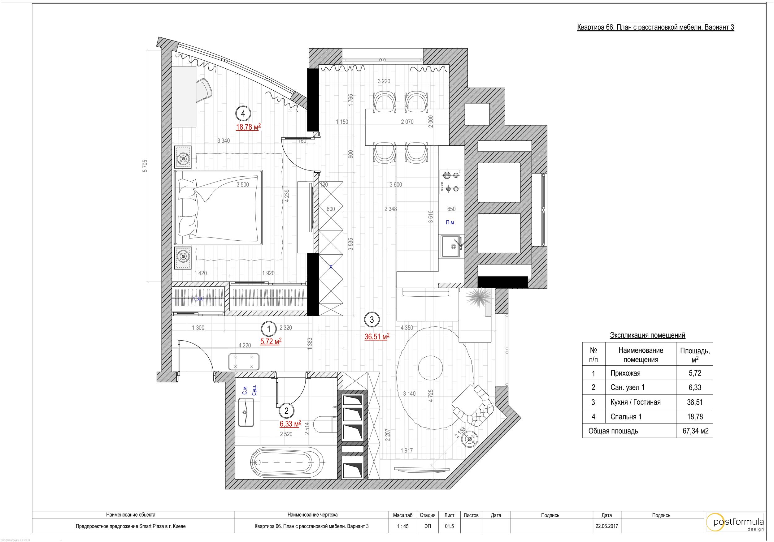 Второй альтернативныйвариант с просторной кухней/столовой и уютной зоной отдыха у окна.
