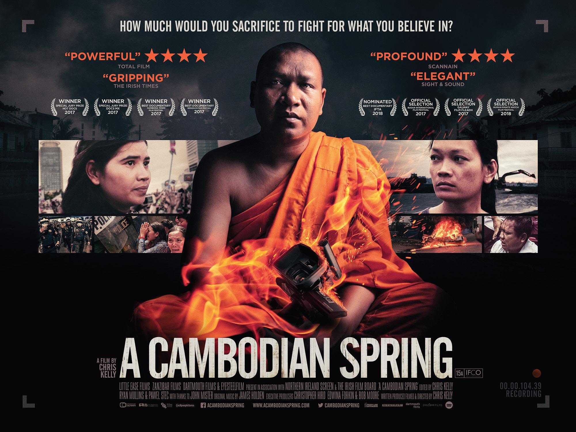 CambodiaSpring_Quad_ROI_web.jpg