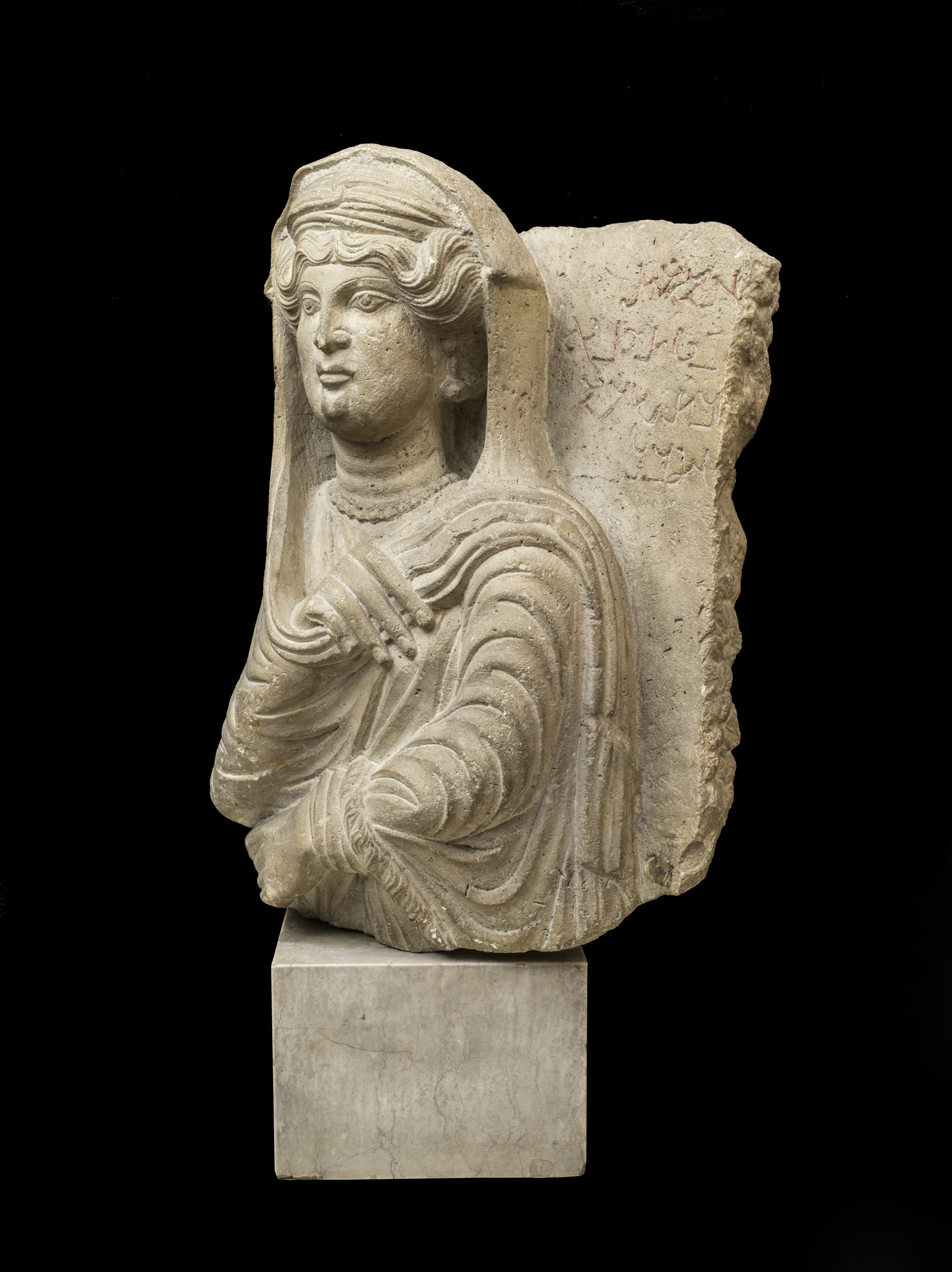 A Palmyrene Stele of a Woman - View from the Right