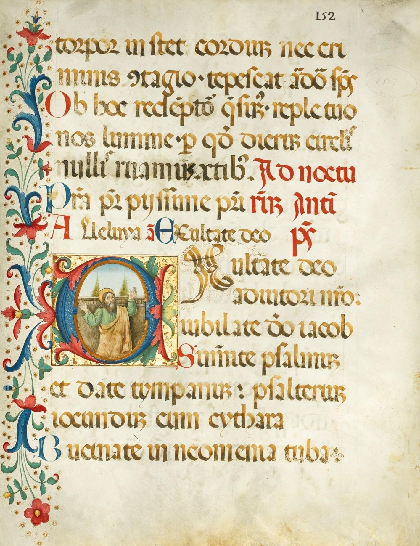 Attributed to GHERARDO DI GIOVANNI DEL FORA and MONTE DI GIOVANNI DEL FORA