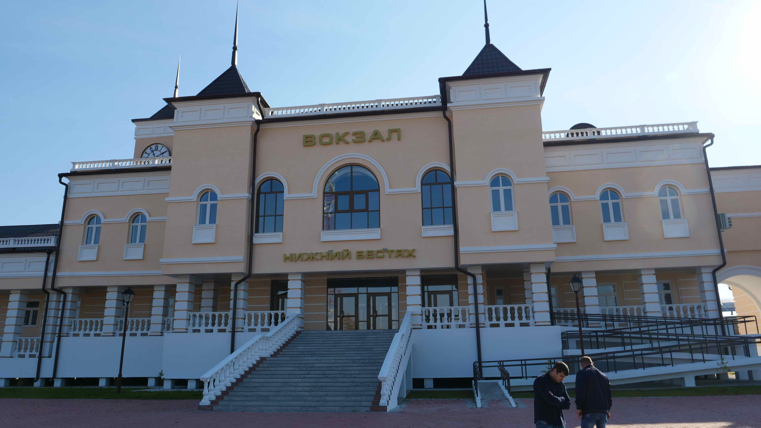 The not yet opened train station in Nizhny Bestyakh.