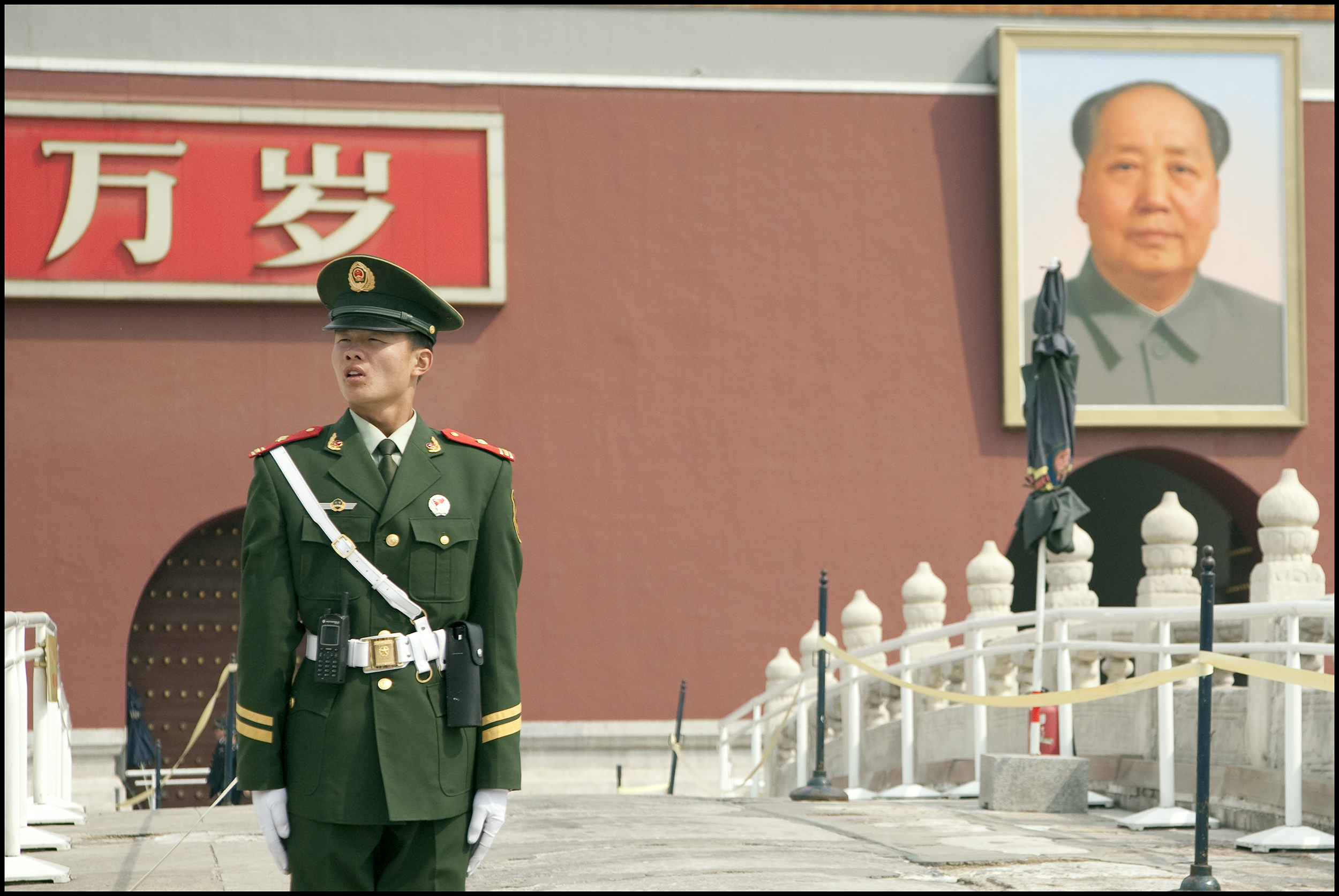Forbidden City Entrance Soldier and Mao 18 inch.jpg