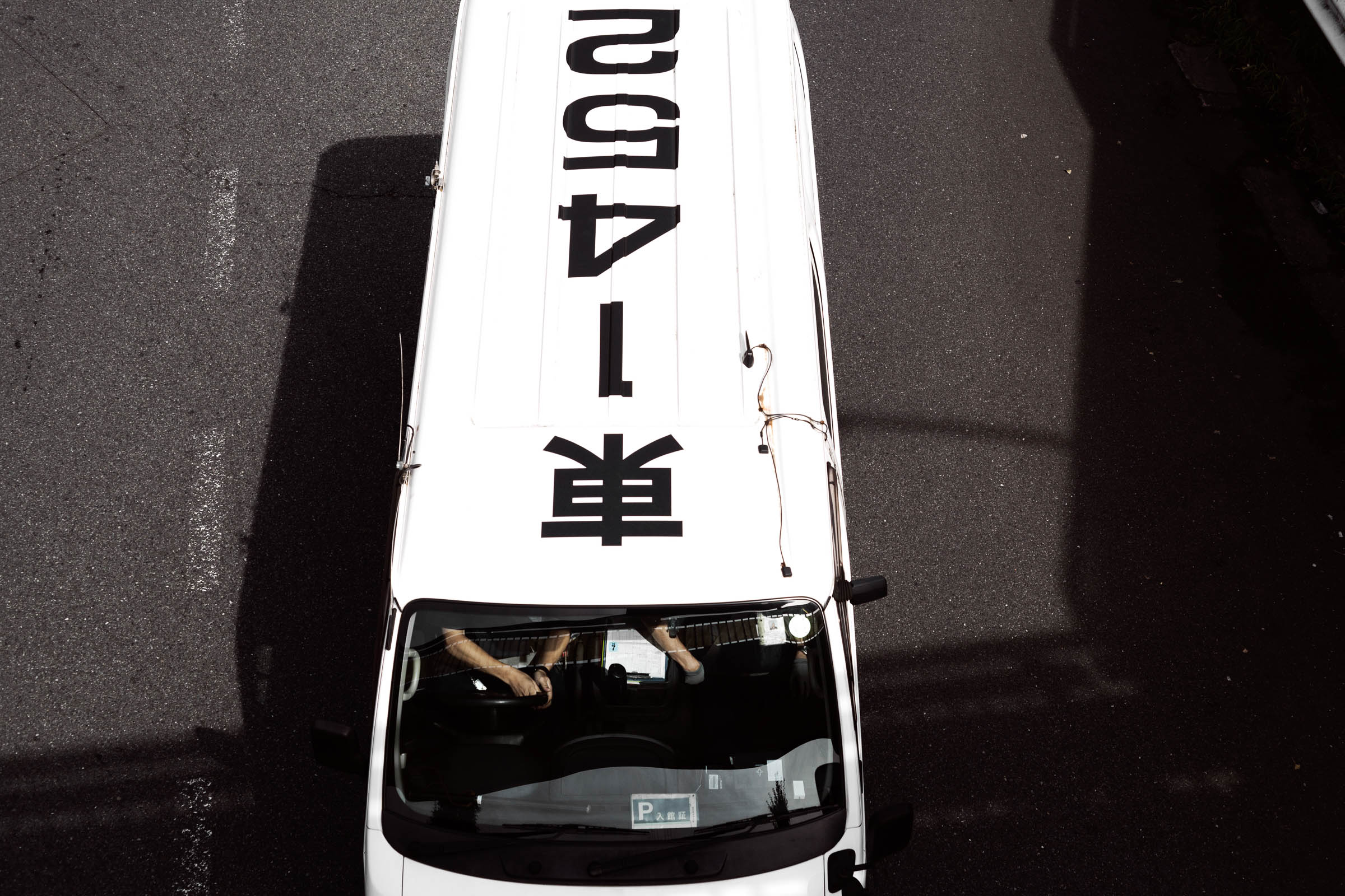 Chacon Images_Japan_Web-8.jpg