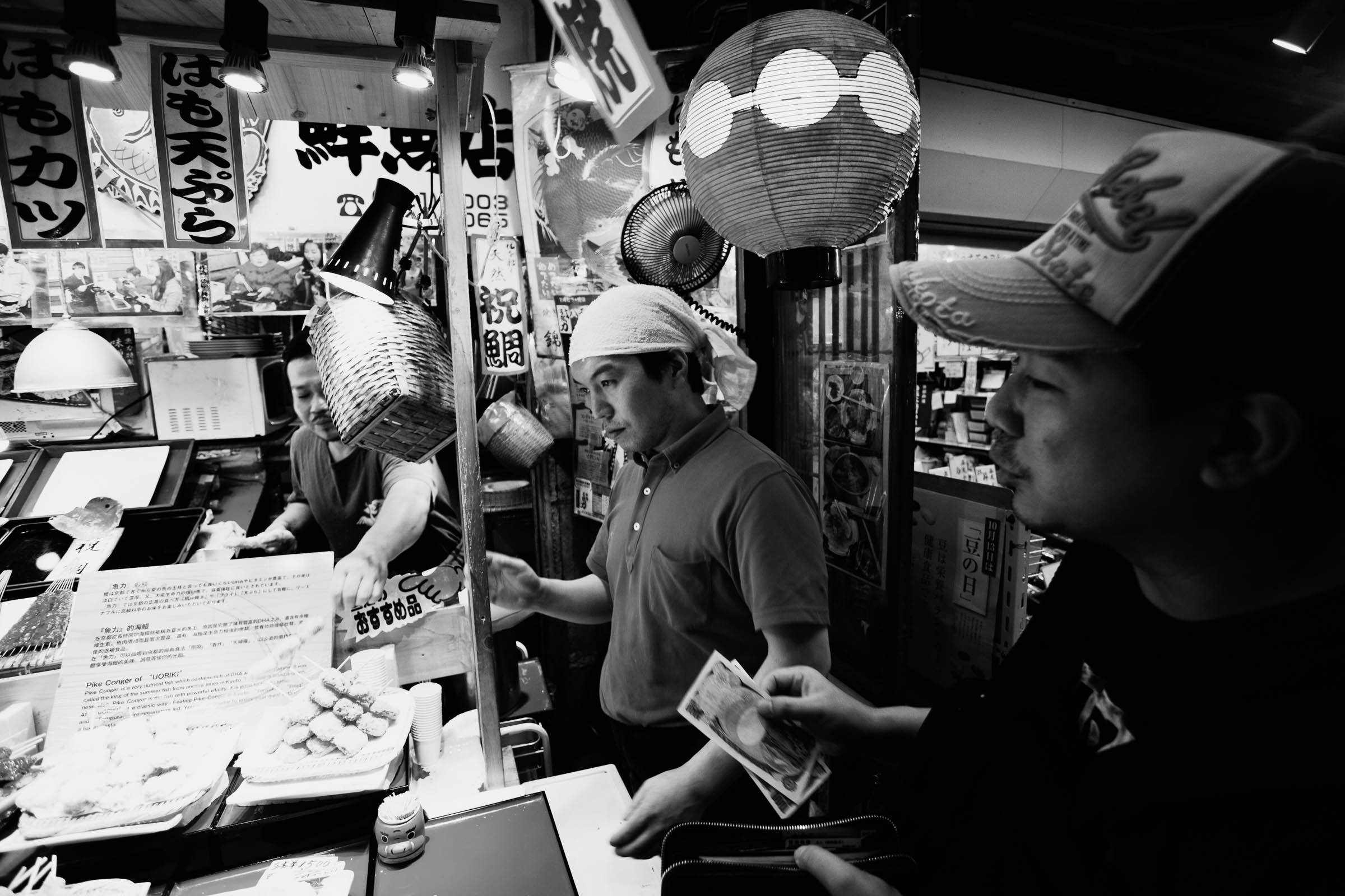Chacon Images_Japan_Web-79.jpg