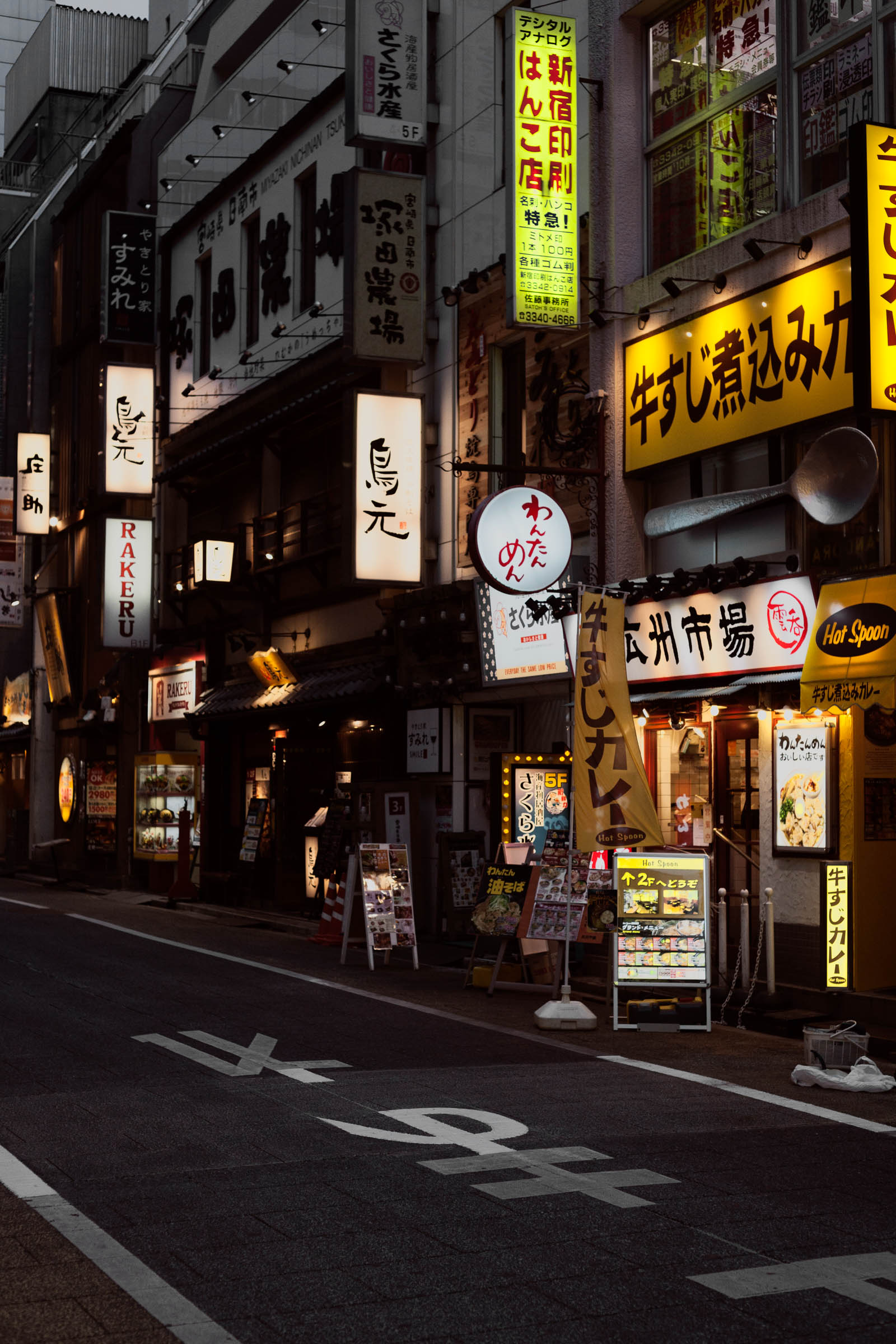 Chacon Images_Japan_Web-132.jpg