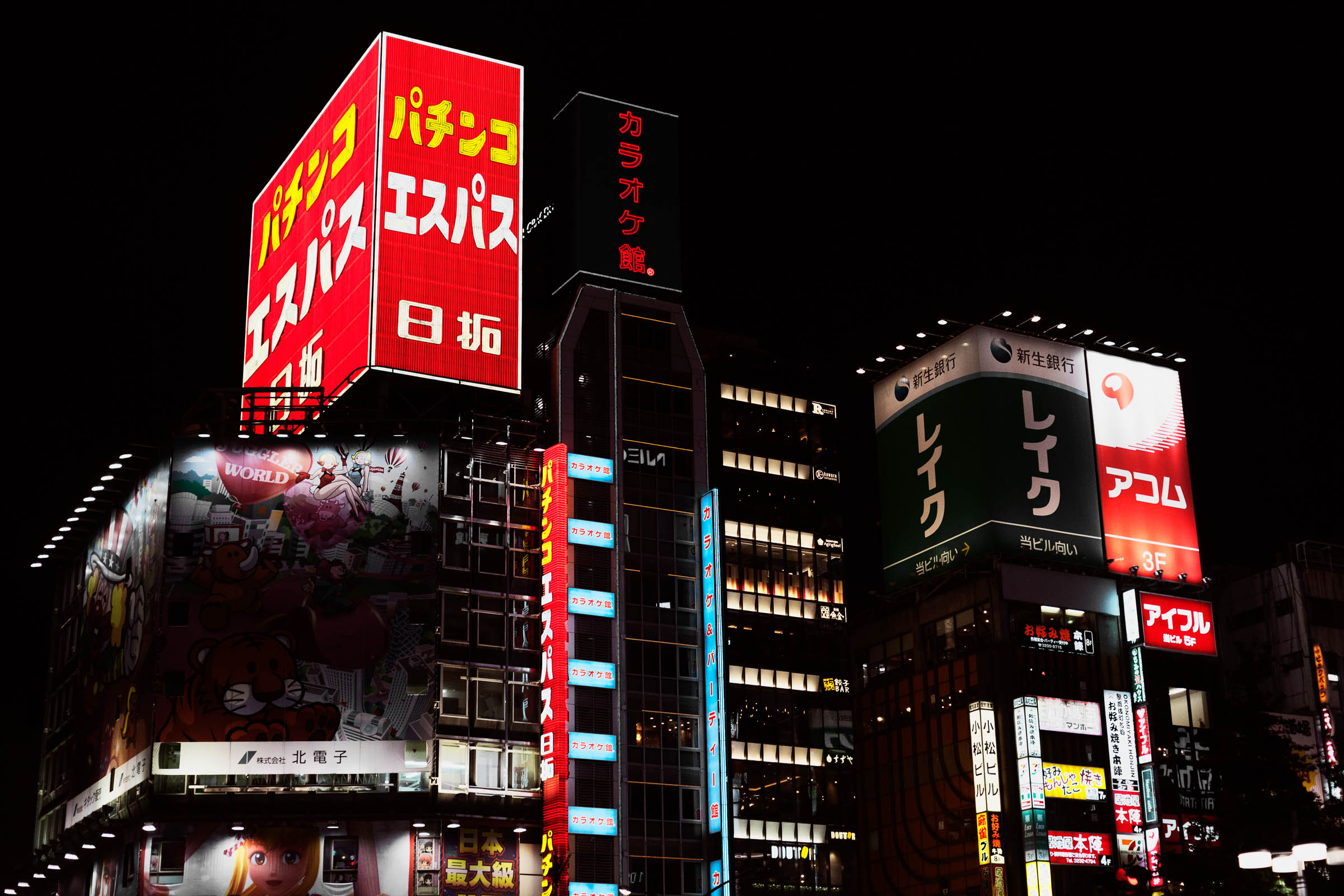 Chacon Images_Japan_Web-133.jpg