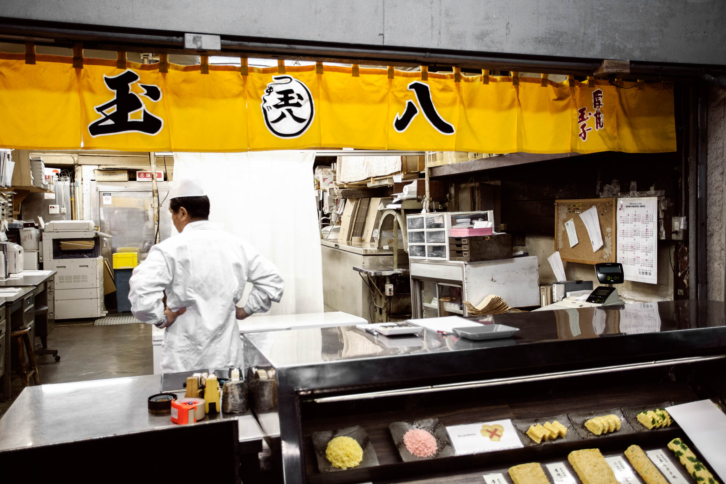 Chacon Images_Japan_Web-140.jpg