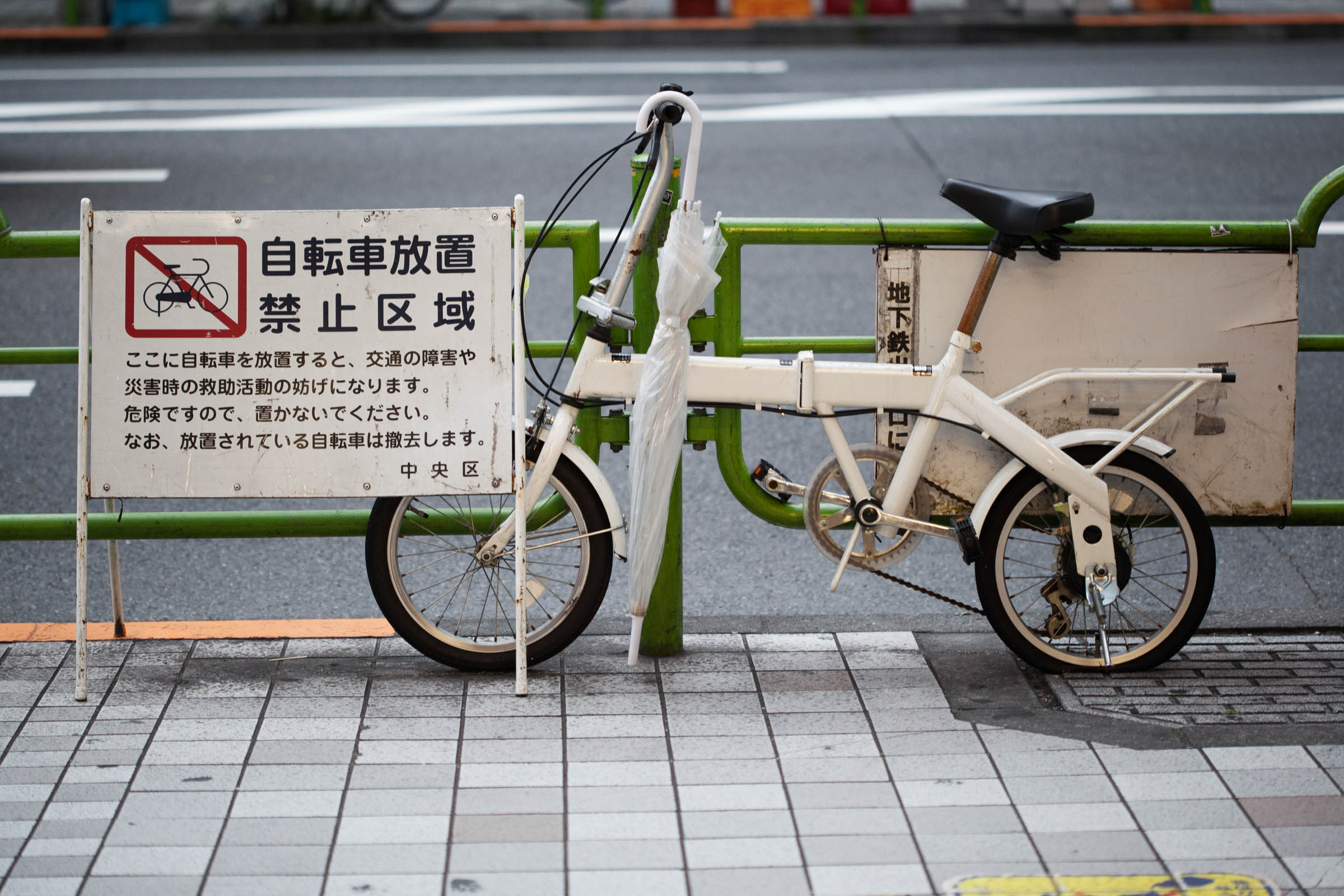 Chacon Images_Japan_Web-144.jpg