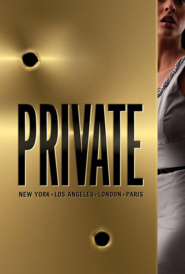 private_full.jpg