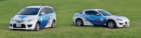 Mazda - Hybrid Battery Replacement - Vehicle Repair and Maintenance