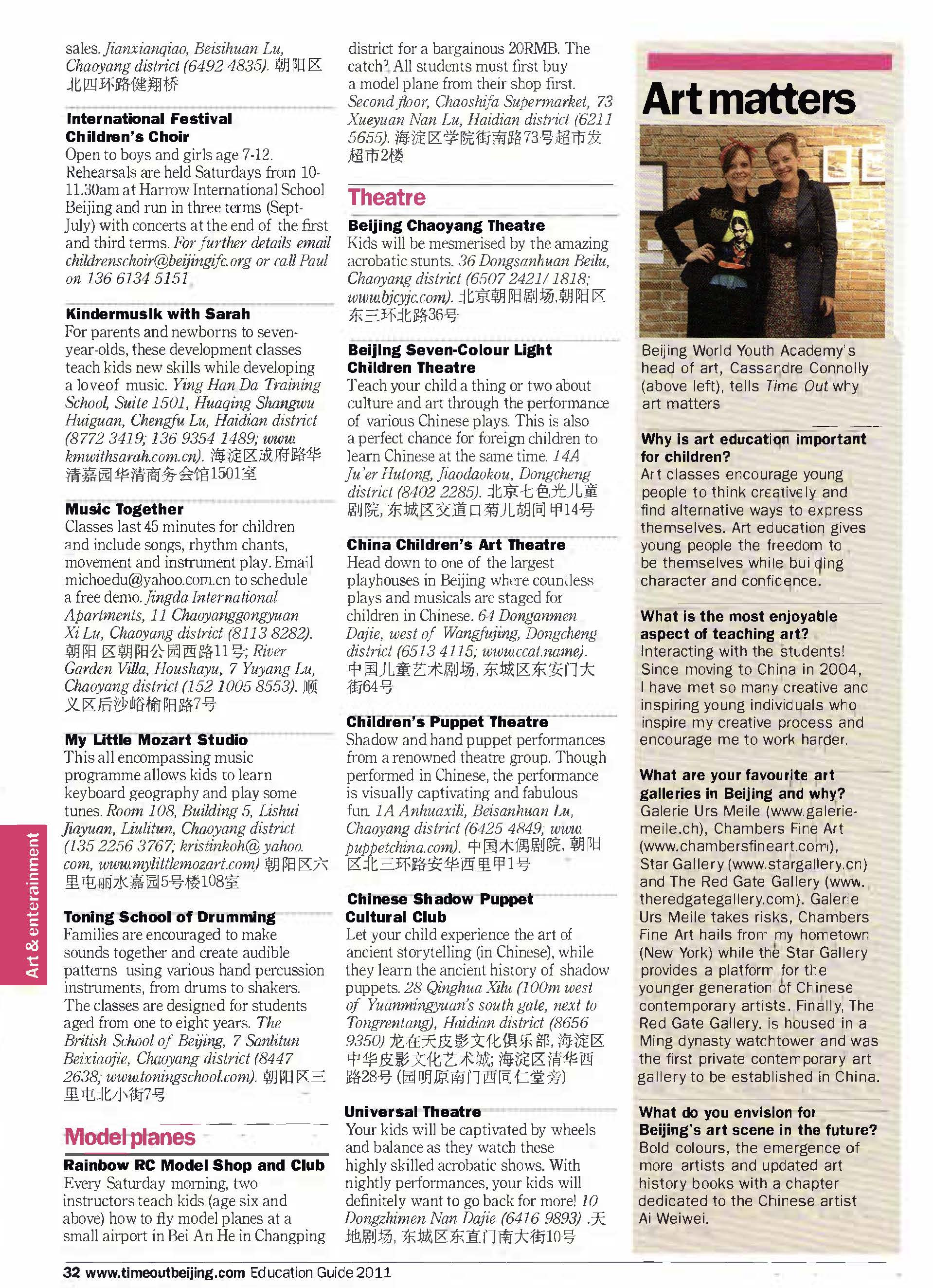 Time Out 201103_Page_1.jpg