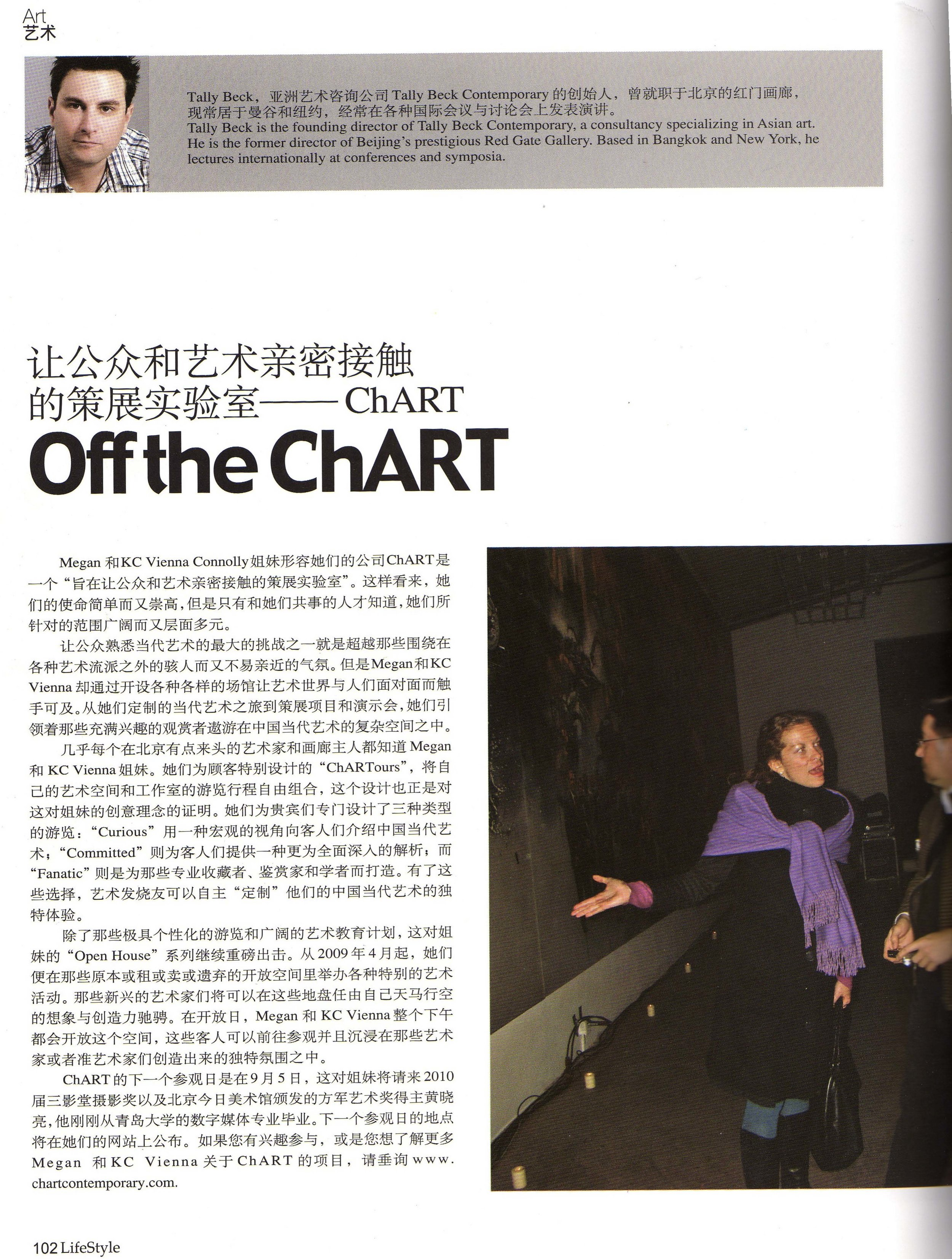 Lifestyle Magazine 201109_Page_2.jpg