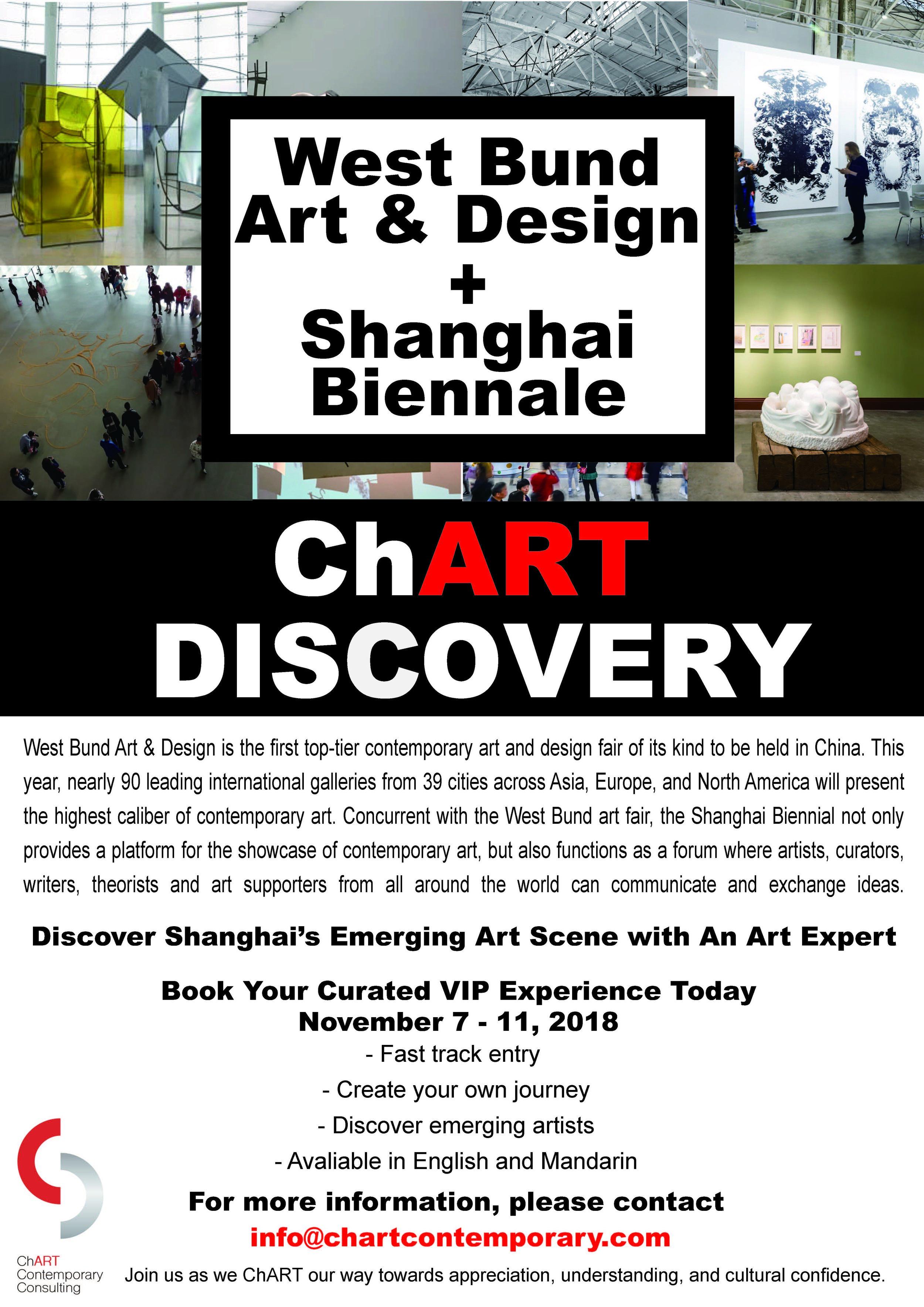 Shanghai West Bund and Biennale Discovery Tour 2018 Flyer (1).jpg