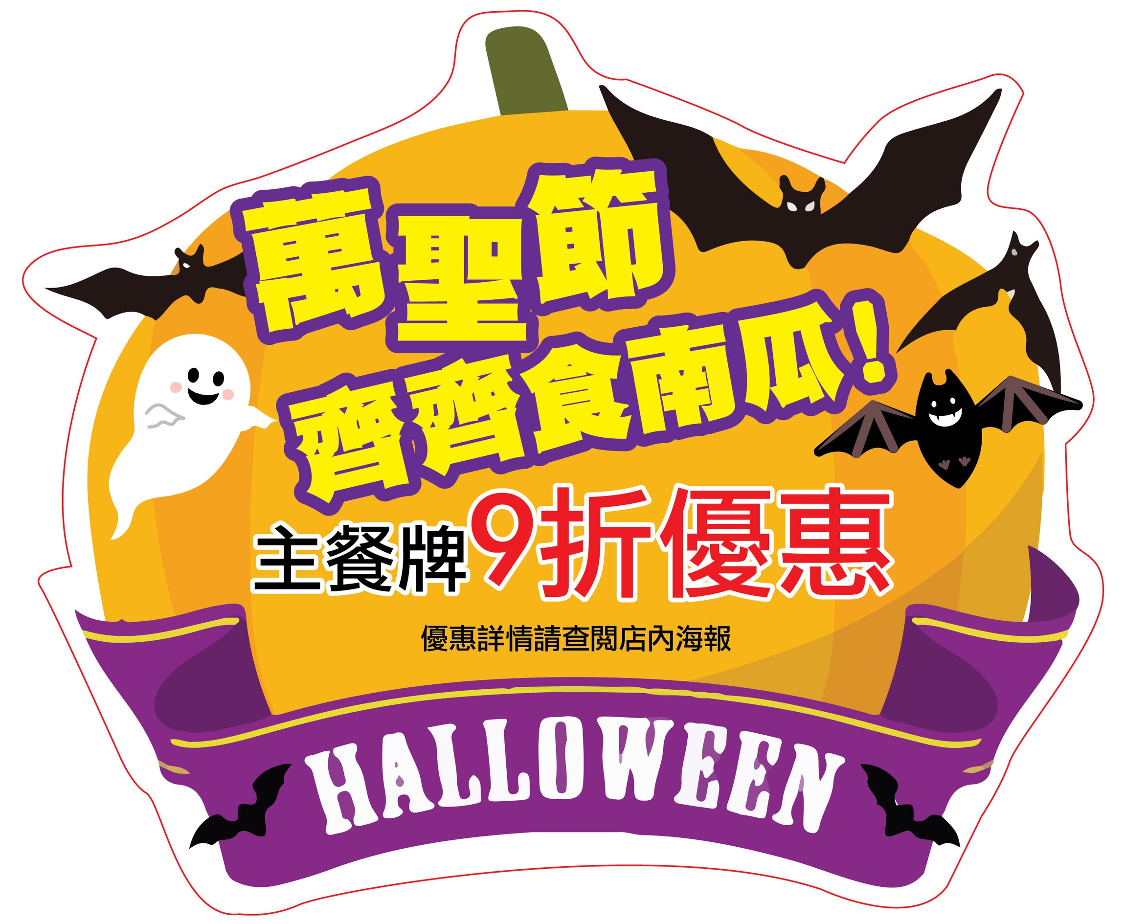 Halloween tag02_Op.jpg