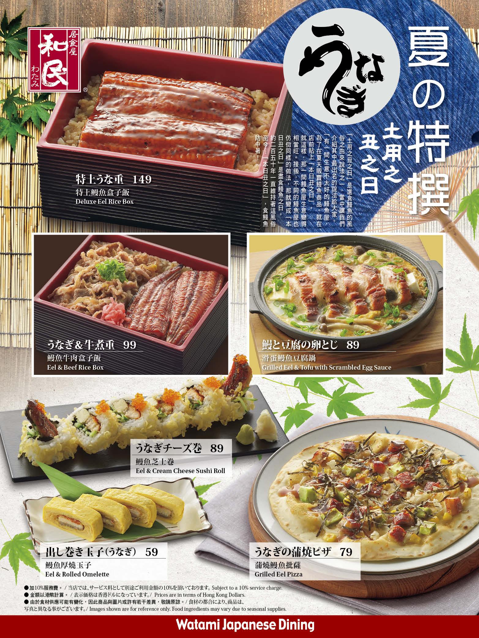 19.HK.SM2.m.B(4).jpg
