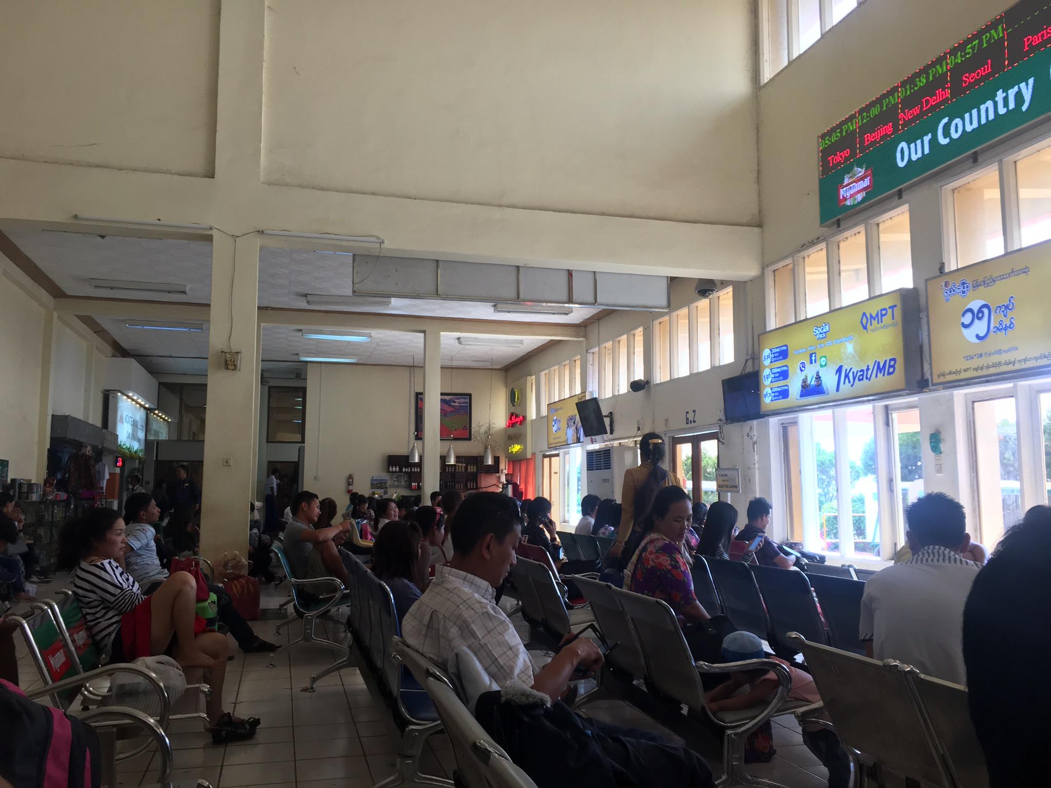Hehe Airport