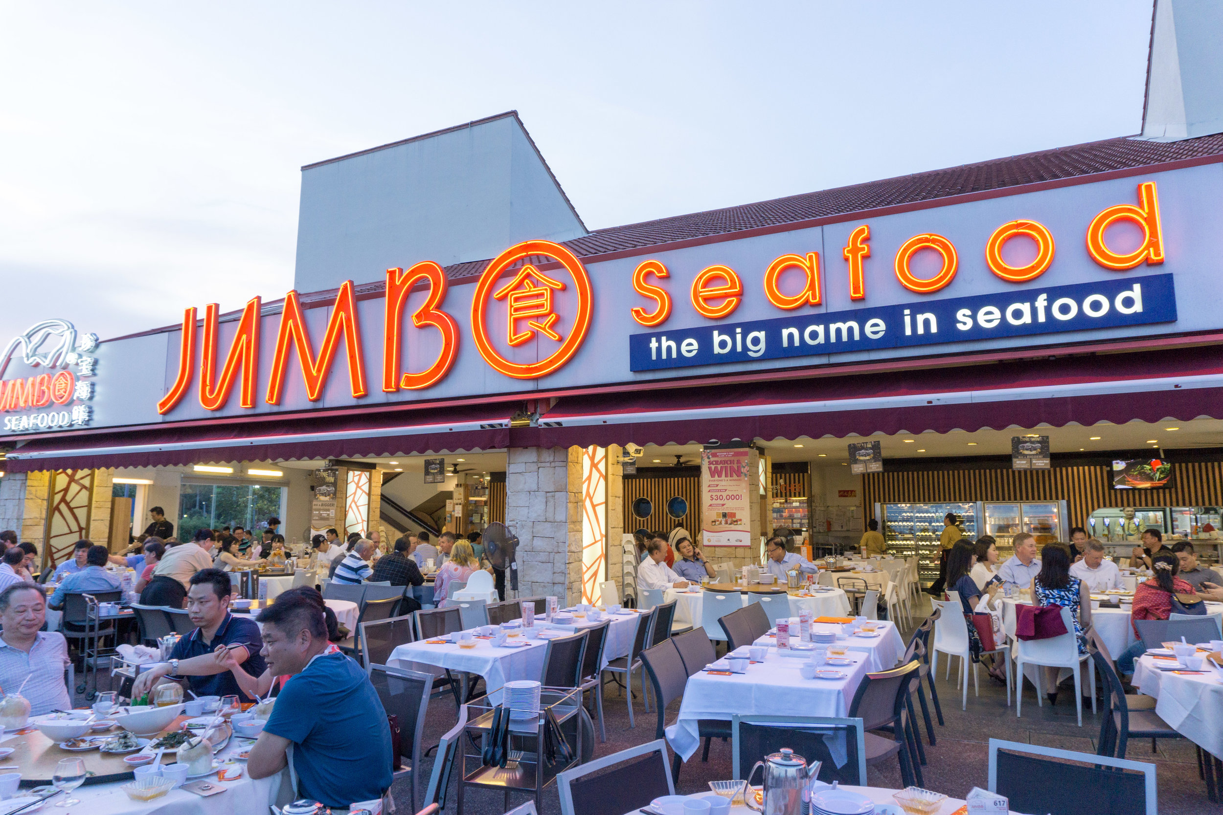 The local favorite - Jumbo Seafood