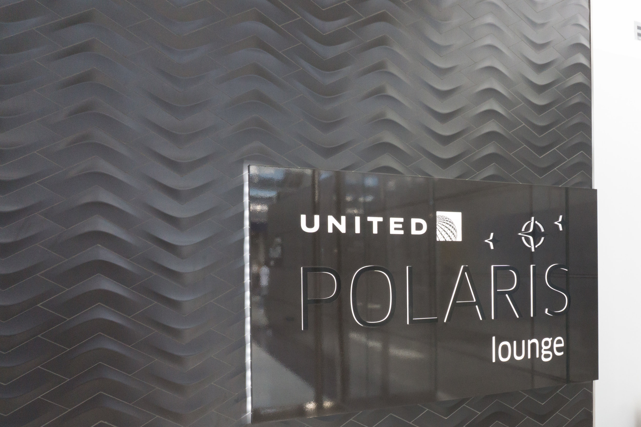 Entrance to the Polaris Lounge ORD