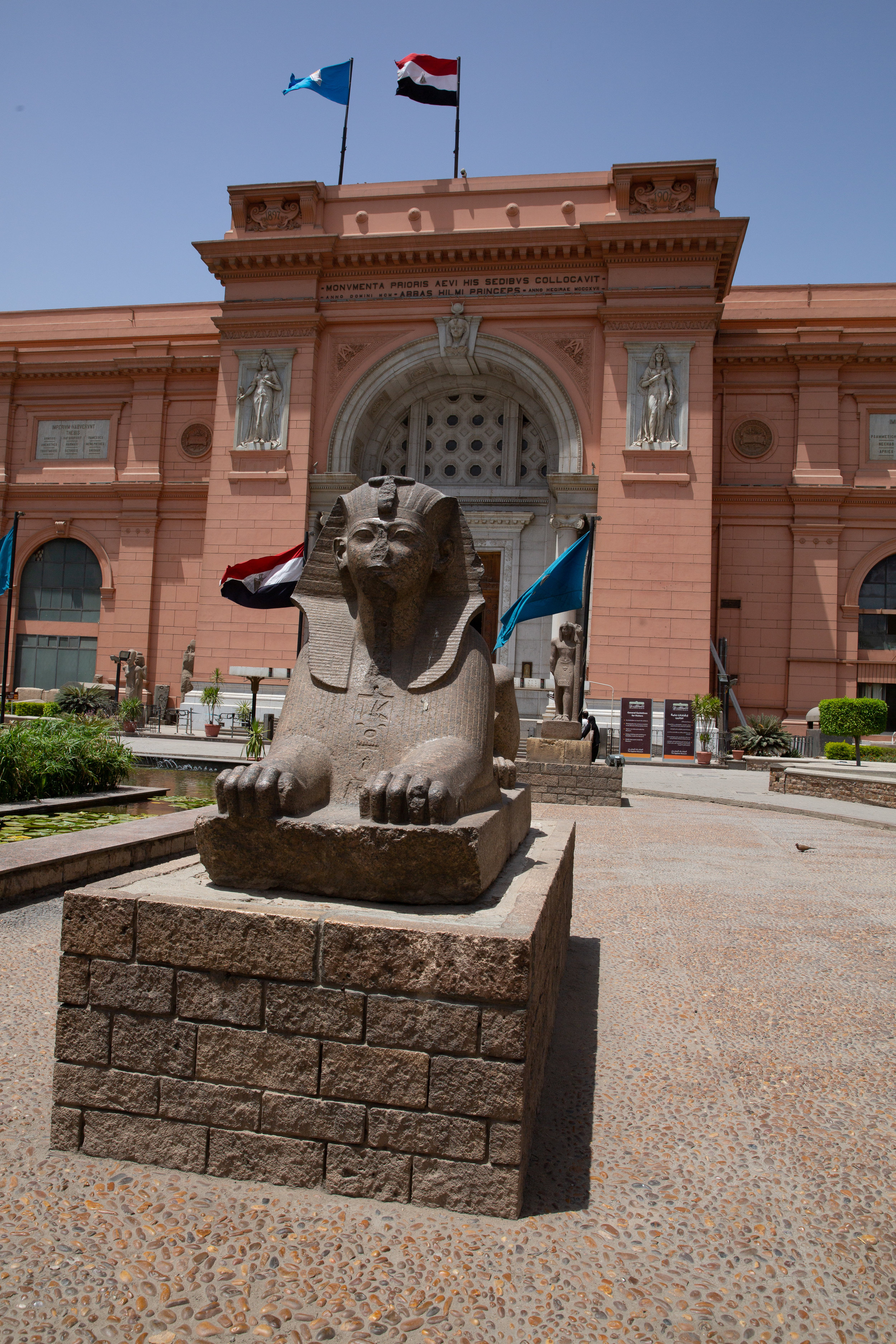 The Egyptian Museum, Cairo - Egypt - Wild Earth Expeditions