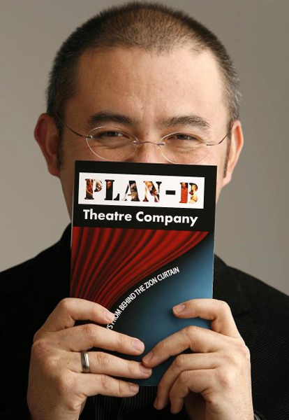Jerry Rapier, Managing Director of Plan-B Theatre