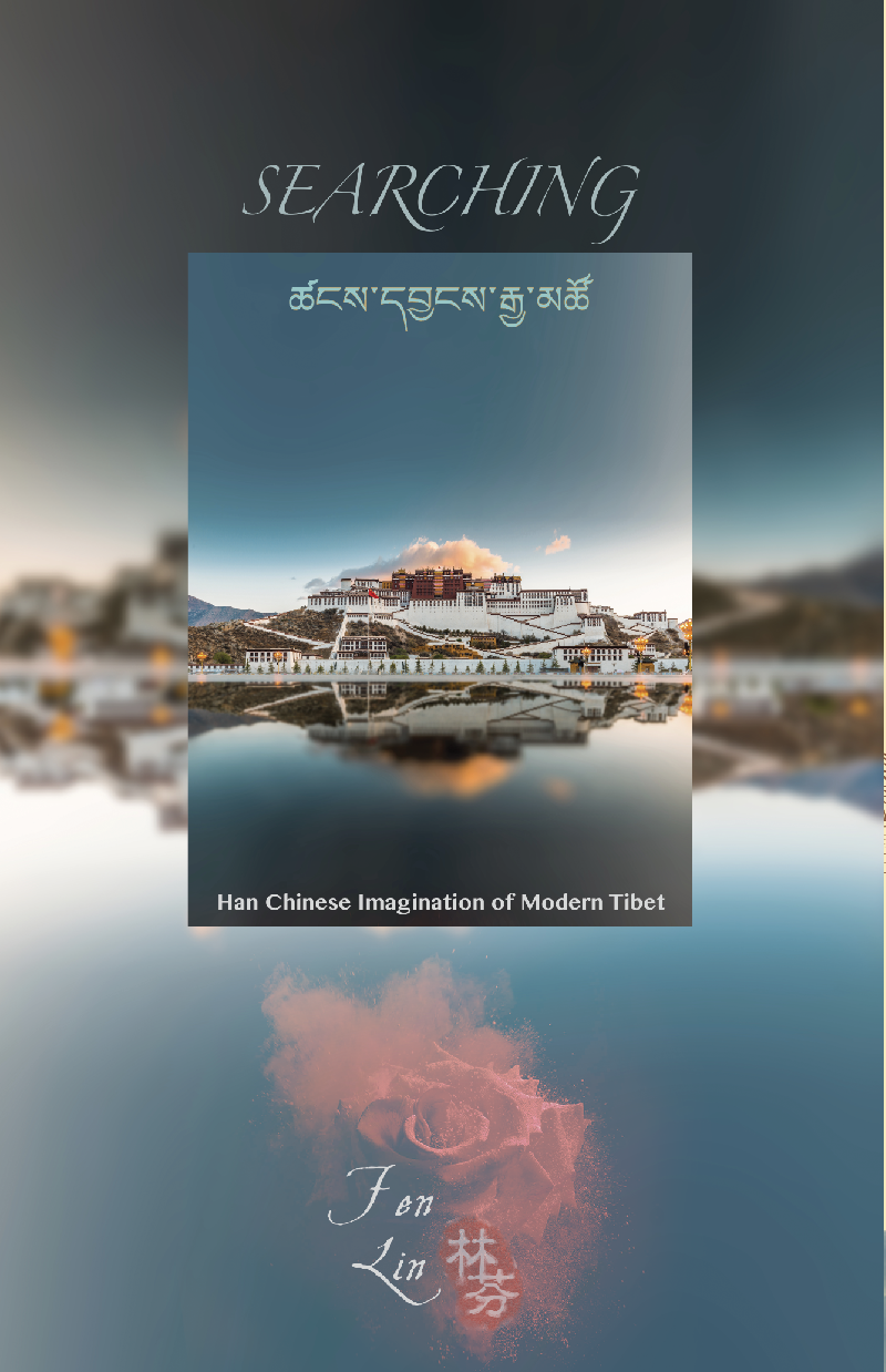 """Han Chinese imagination of Tibet - The sixth Dalai Lama Tsangyang Gyatso has become wildly popular among Han Chinese in recent years. Behind the interest is the fantasy of an idyllic and spiritual Tibet, which has gradually replaced the previous """"hell"""" image of Tibet. I offered a contextualised account of the social construction process of these contrasting images. I argued that the Tibet fantasy is built on three sets of structural conditions: the controversy of Tsangyang Gyatso, the authoritarian regime's grand mission of nation-building, and the commercialised mass media. Through a hybrid construction process in which contemporary Chinese imagery on Tibet has oscillated between Han Chinese, Tibetan and Western ideas, Han Chinese develop a discourse, both oppressive and liberating, transferring Tibet into a secular fantasy represented by Tsangyang Gyatso (Lin, 2018)."""