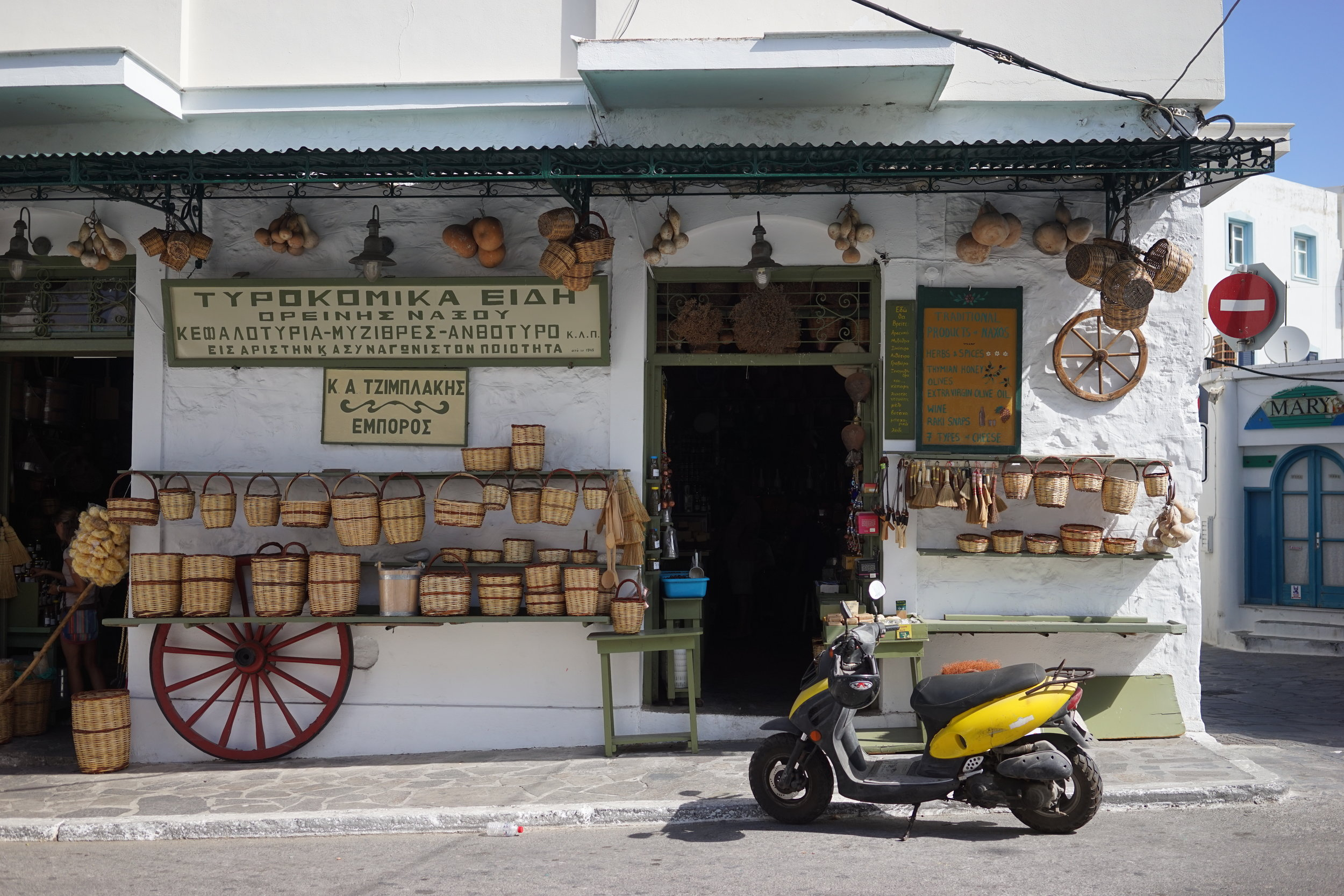 Cuisine of Naxos - National Geographic