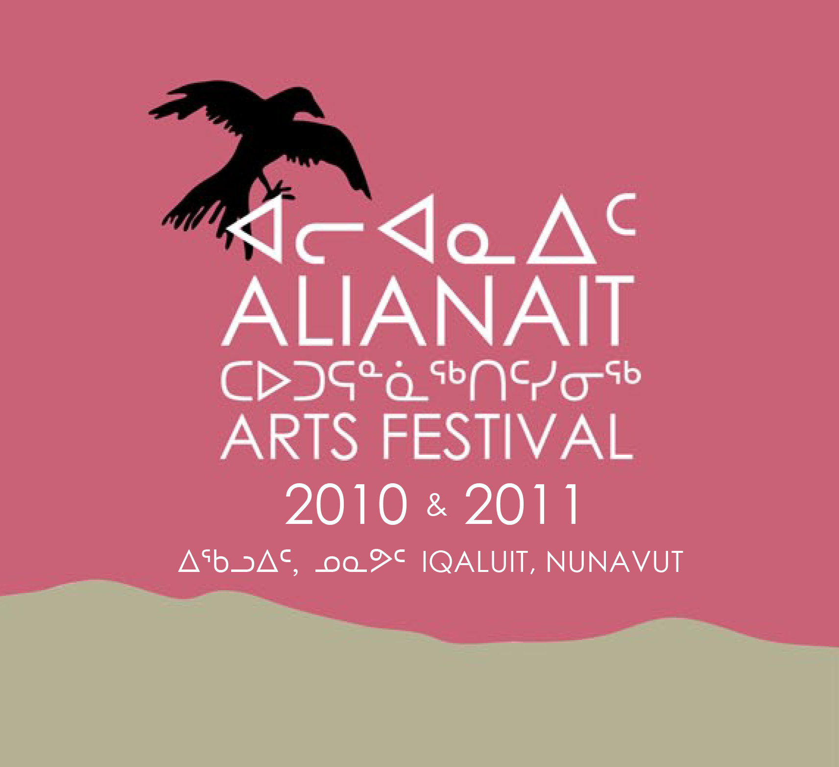 Alianait-2010-2011-Cover_final.png