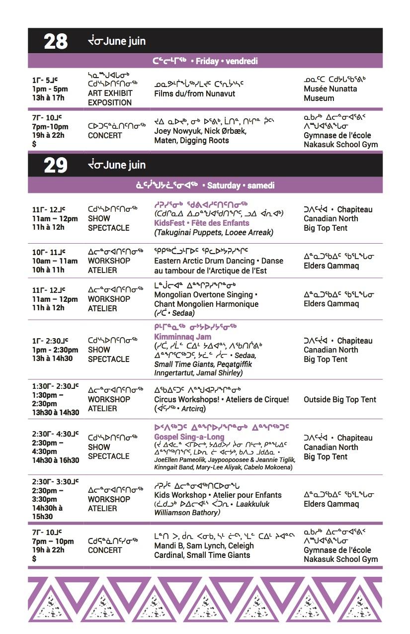 Alianait 2019 Schedule 2 .jpg