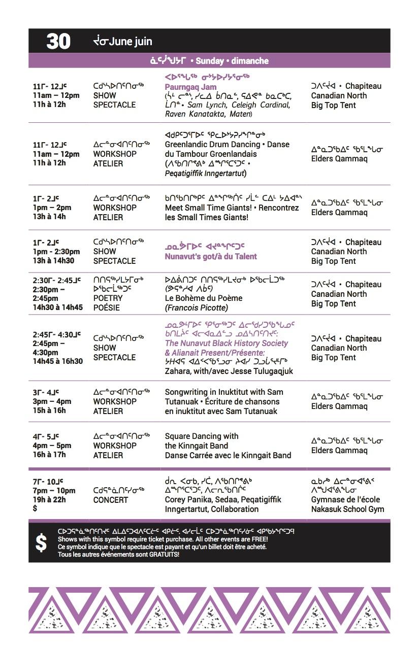 Alianait 2019 Schedule 3.jpg