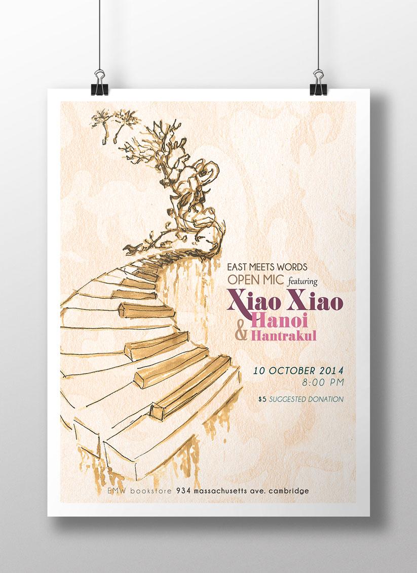 EMW_Xiao-Xiao-&-Hanoi.jpg