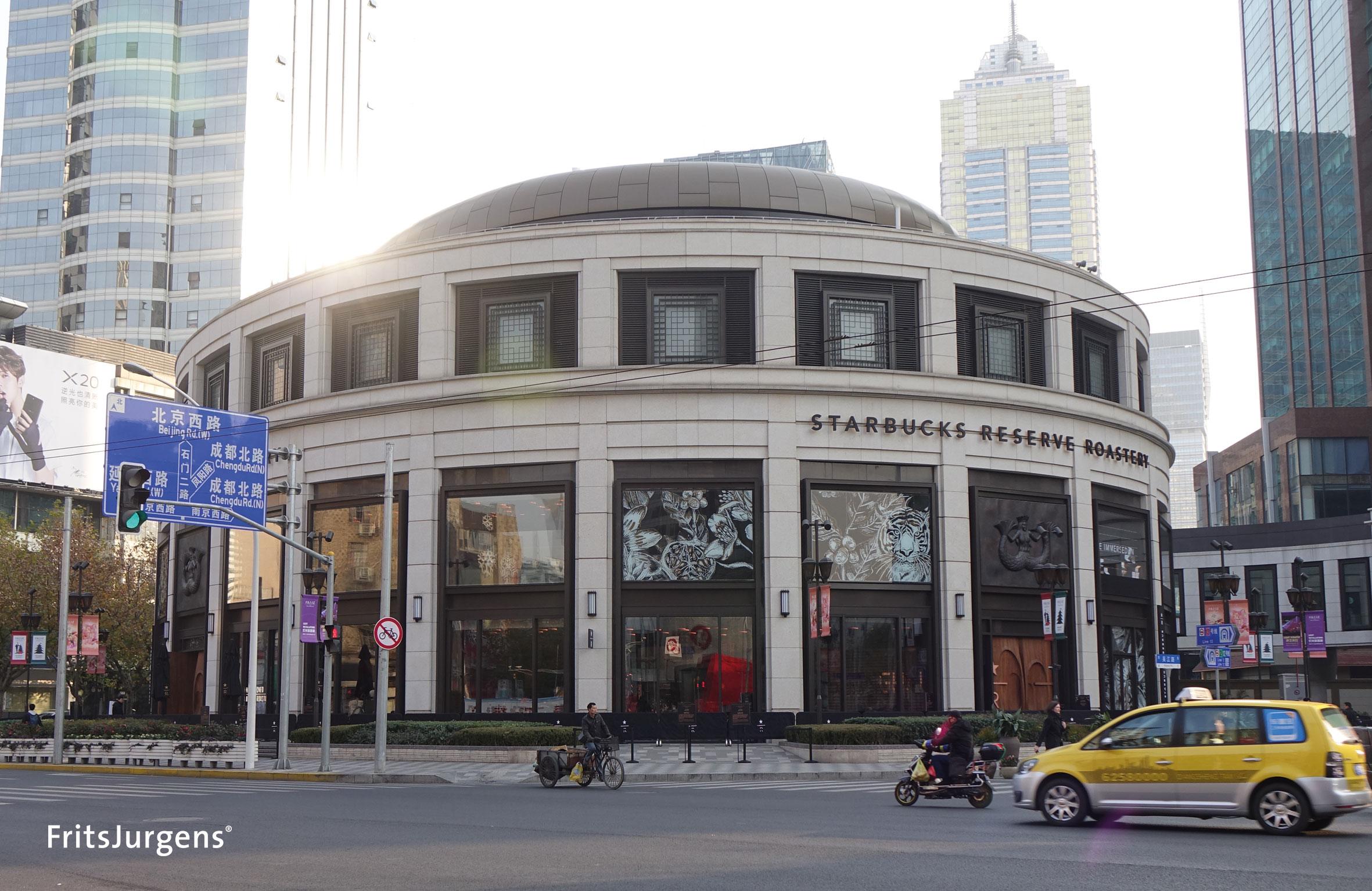 Exterior of the new Starbucks Roastery in Shanghai.