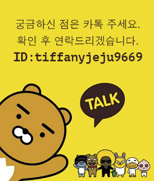 kakao talk copy.jpg