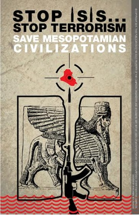 The logo of the campaign for protecting Iraq's heritage. The logo shows that the terrorist groups of ISIS have destroyed the ancient Mesopotamian antiquities. The winged-bull in the poster is a symbol of power in the Assyrian civilization. (Image credit: Ayad al-Hiti, 2015)