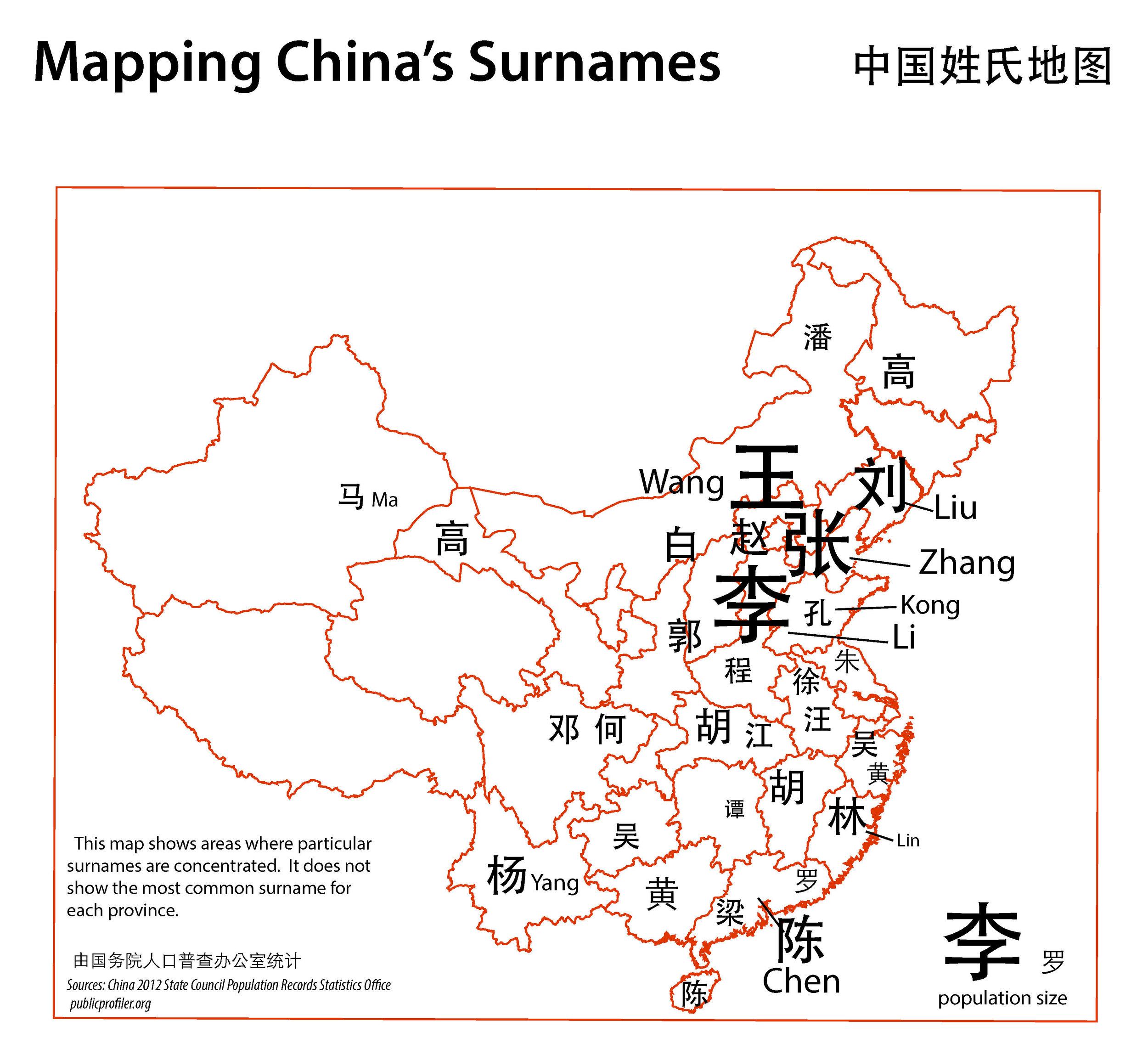 How Maps Unlock the Mystery of Chinese Names — Andrew Stokols
