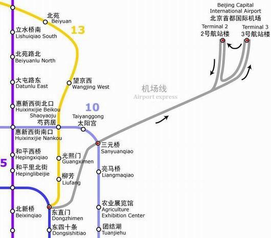 Beijing Metro, airport line shown