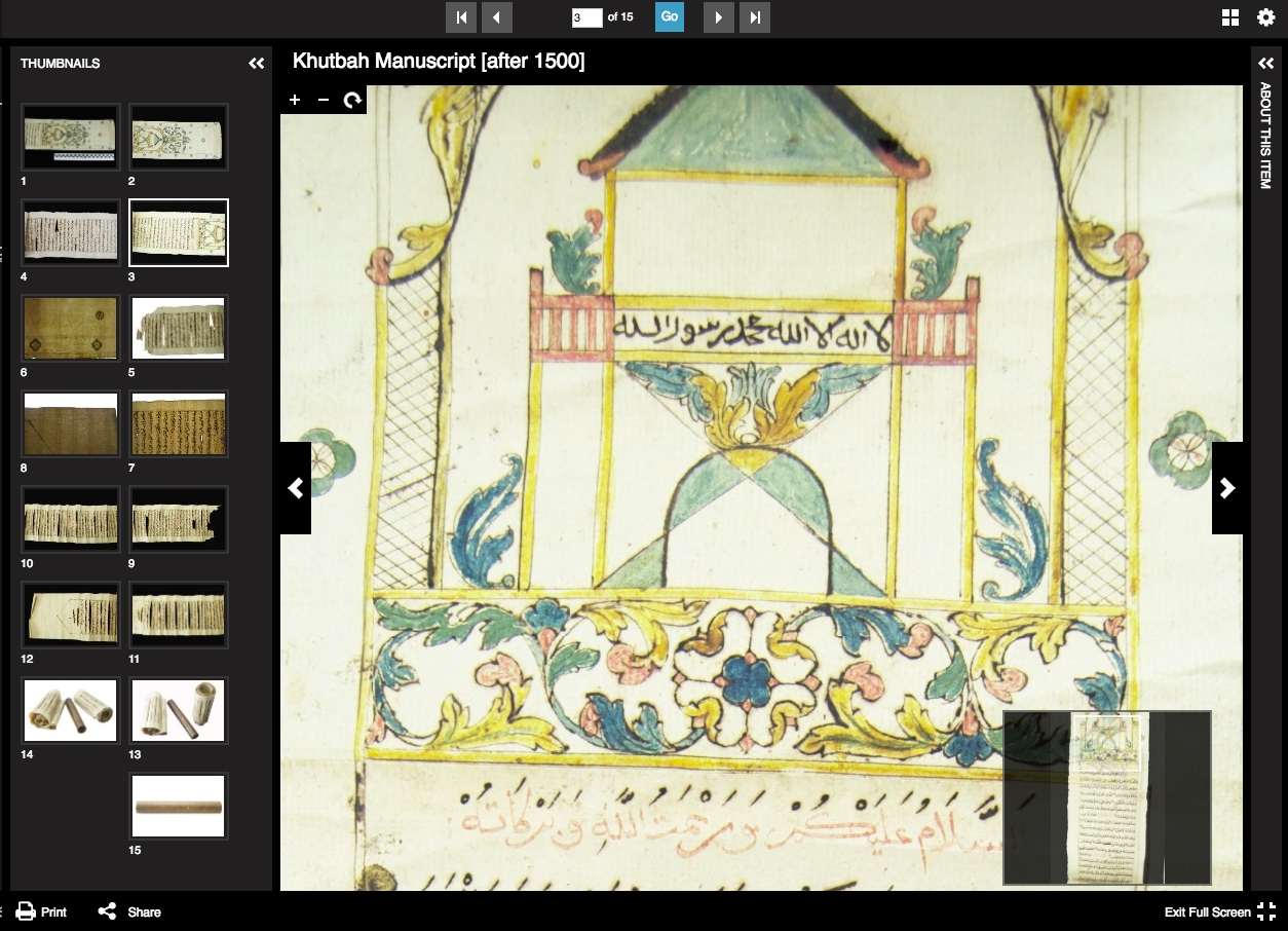 Illuminated manuscript EAP117/9/1/3 shown in Universal Viewer