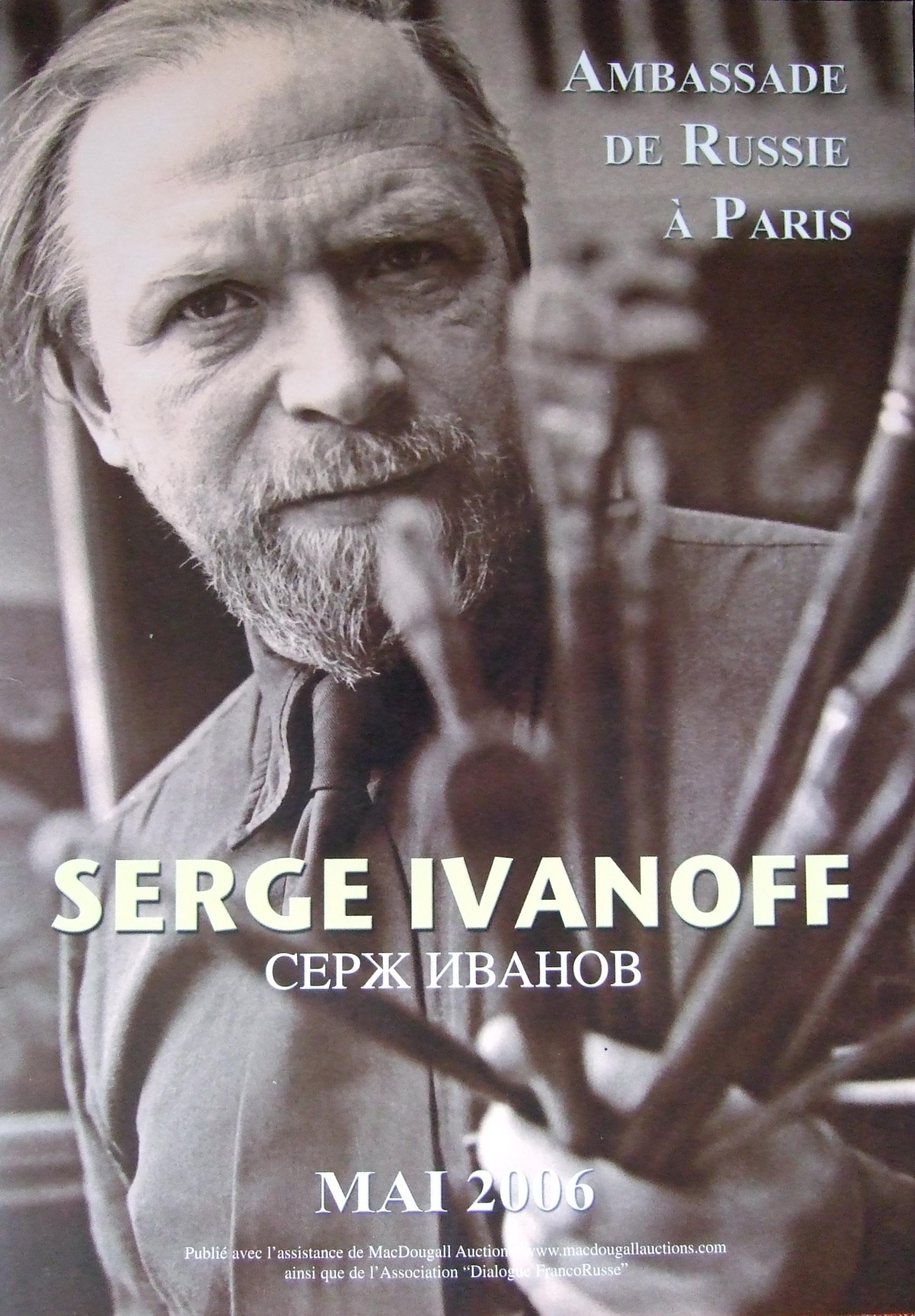 Serge Ivanoff