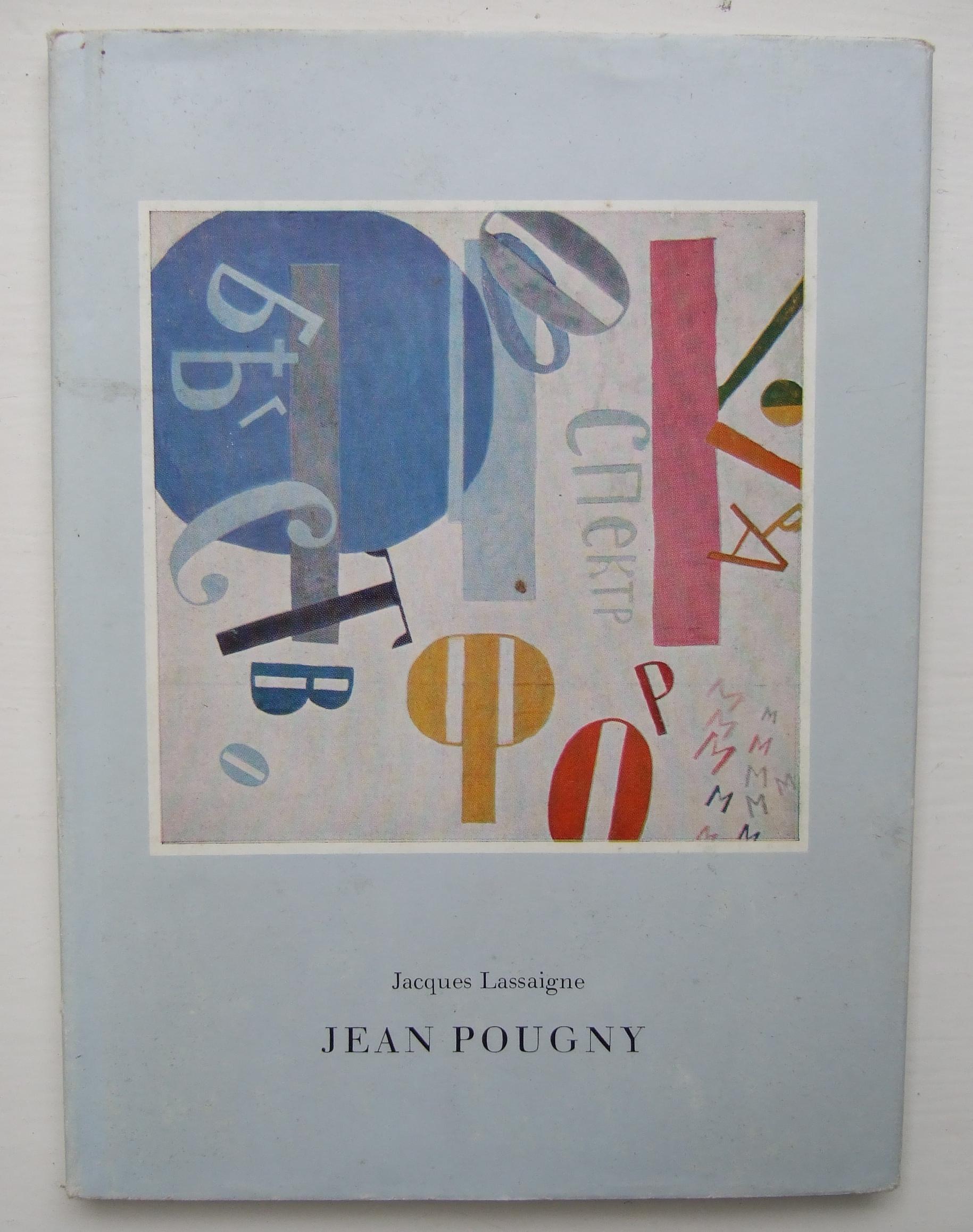 Jean Pougny by Jacques Lassaigne
