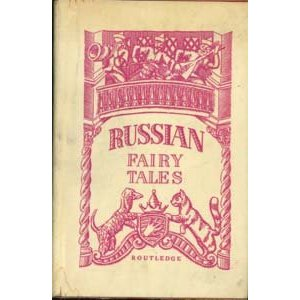 russian fairy tales -g2_view=core.DownloadItem&g2_itemId=1708&g2_serialNumber=5.jpg