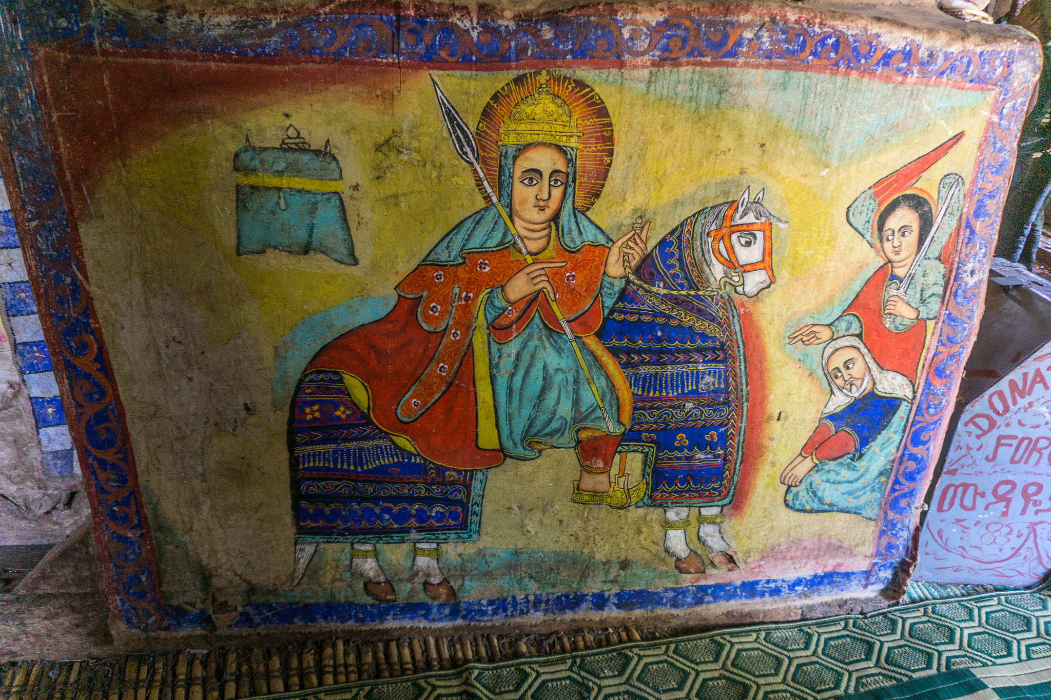 Ethiopia website pics-501.jpg