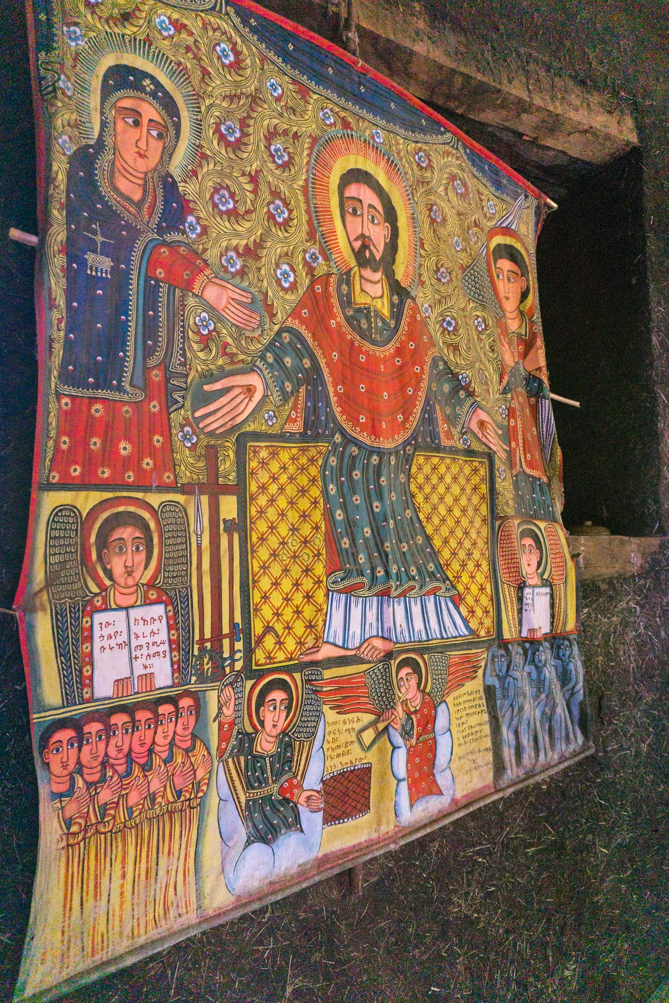Ethiopia website pics-505.jpg