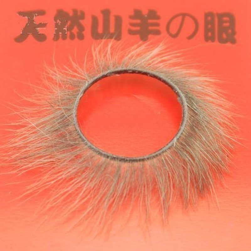 Goat Eye C-Ring