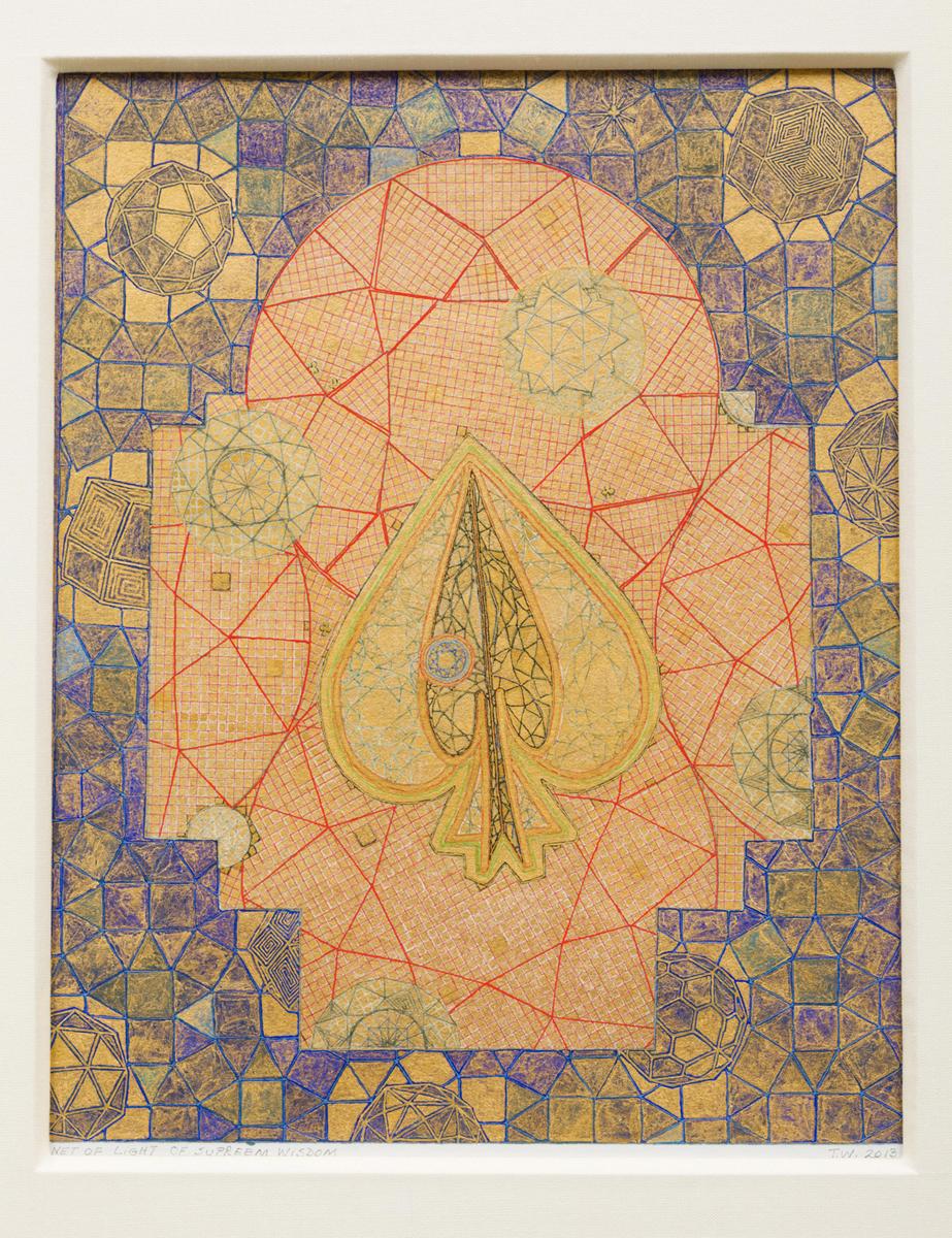 Net of Light of Supreem Wisdom