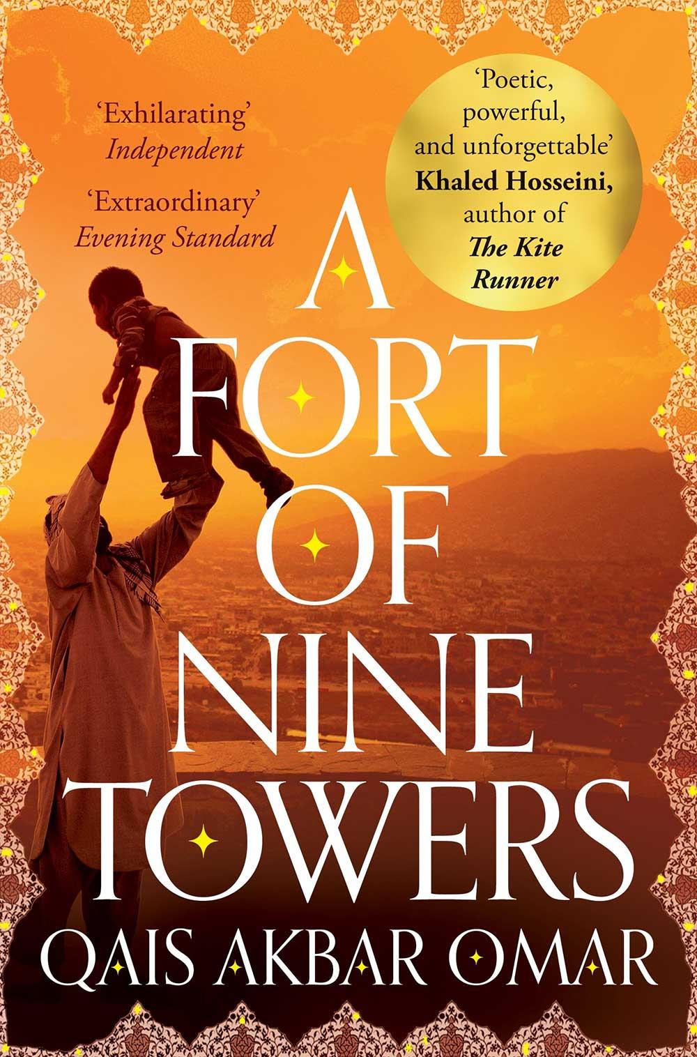 Moe_Zoyari_A_Fort_of_nine_towers08.JPG