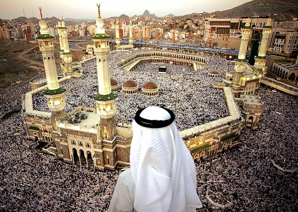 Millions to Mecca: Saudi Arabia