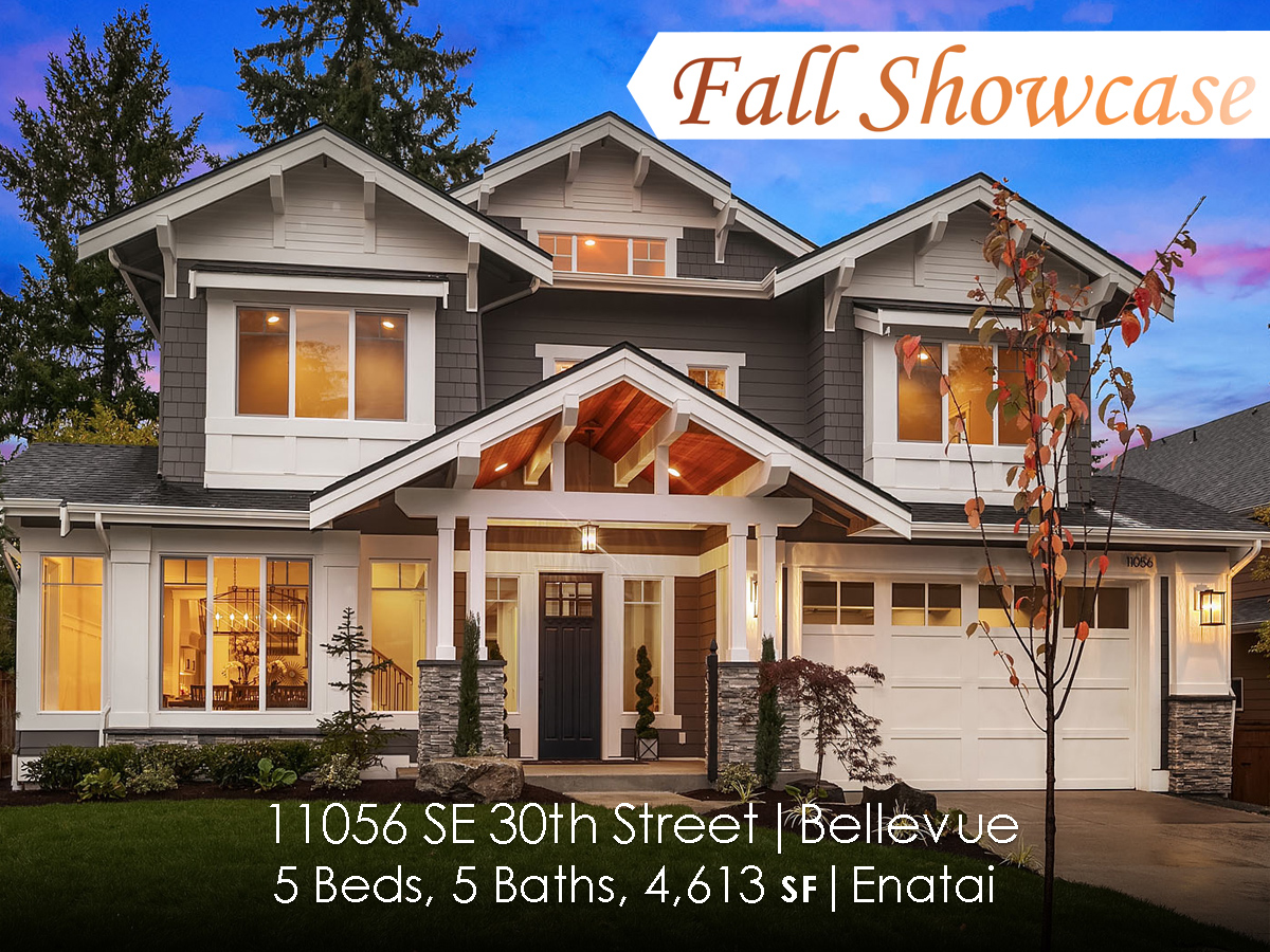 100 - Fall showcase.jpg